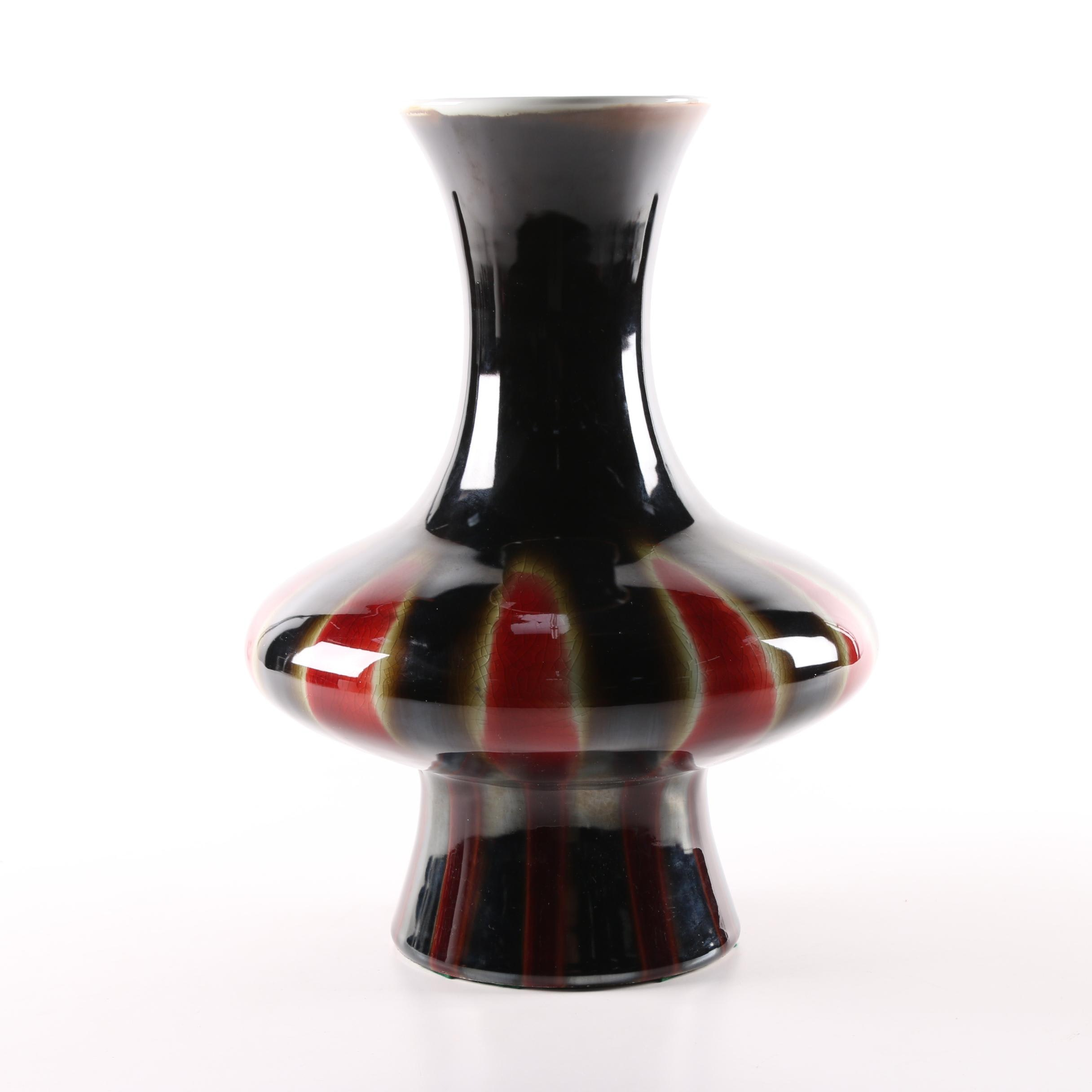 Maitland-Smith Drip Glazed Ceramic Vase