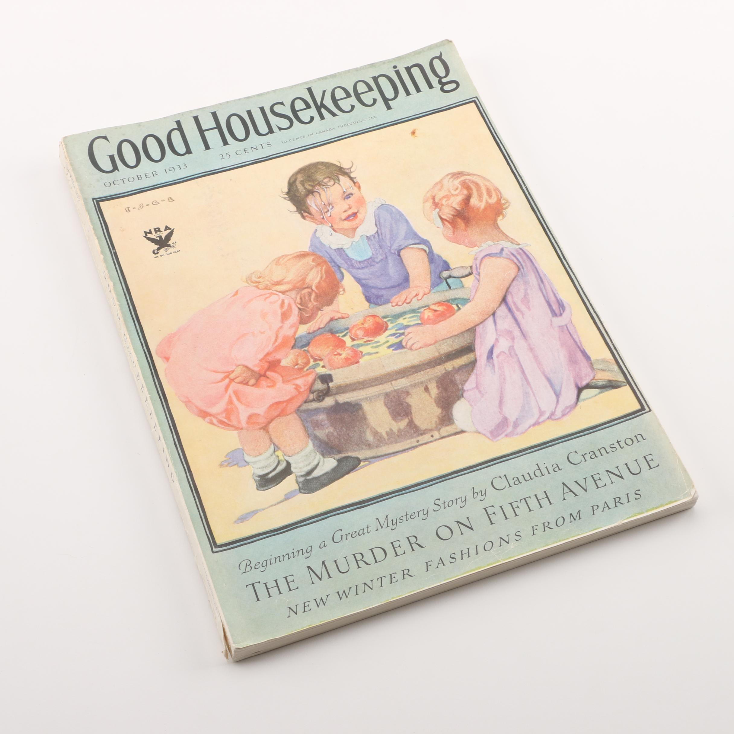"1933 ""Good Housekeeping"" Magazine"