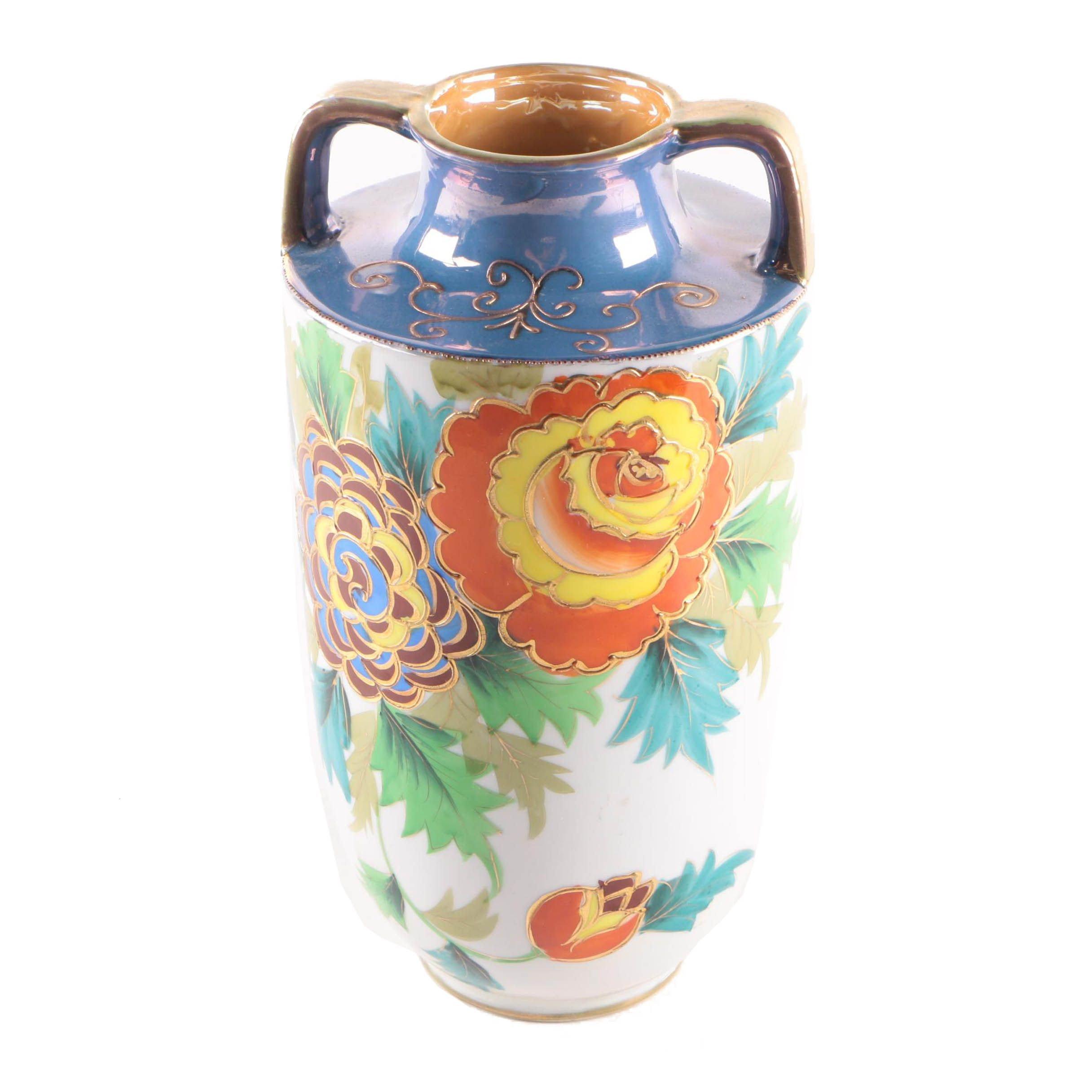 Vintage Japanese Hand-Painted Porcelain Vase