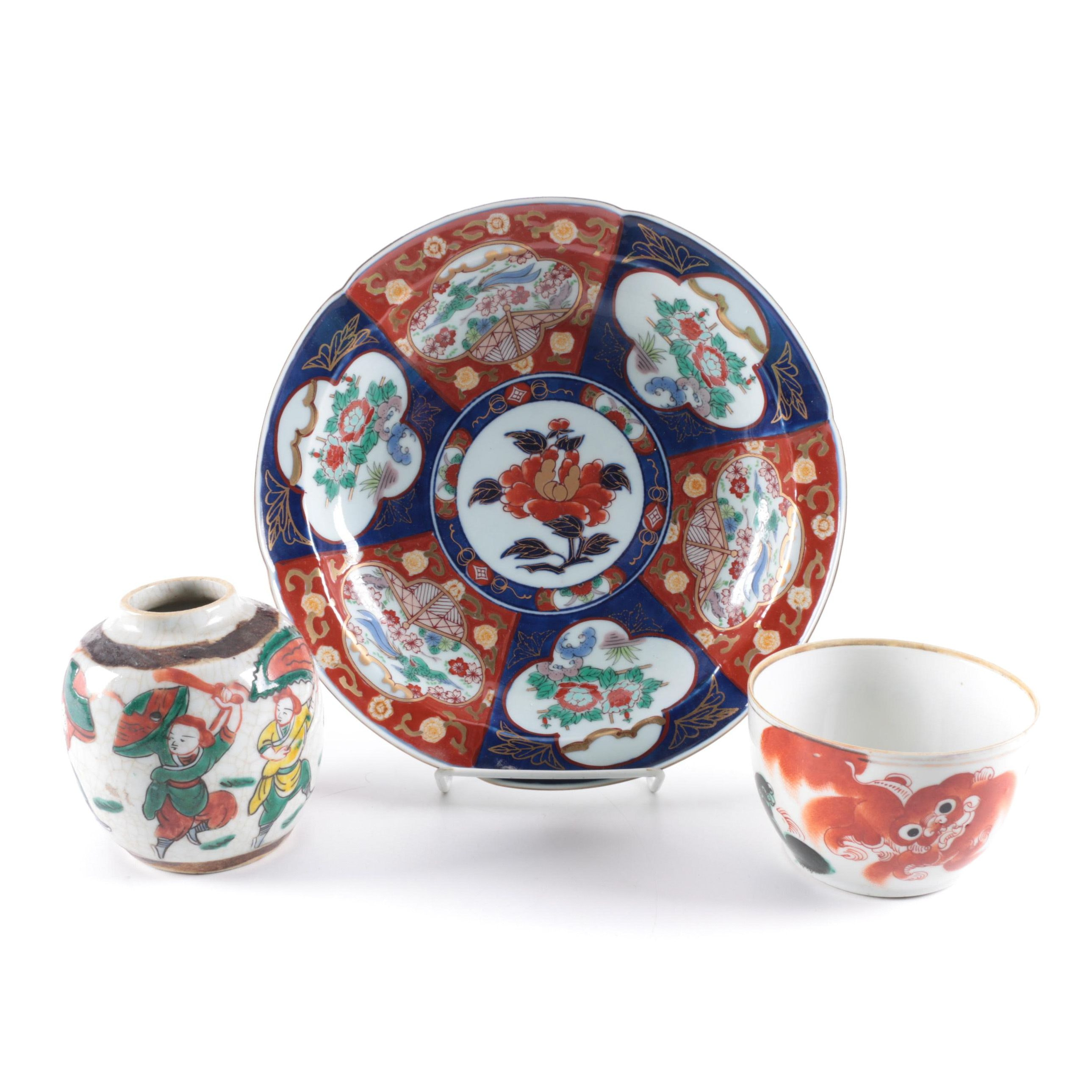 Chinese Vase and Bowl and Imari Style Plate