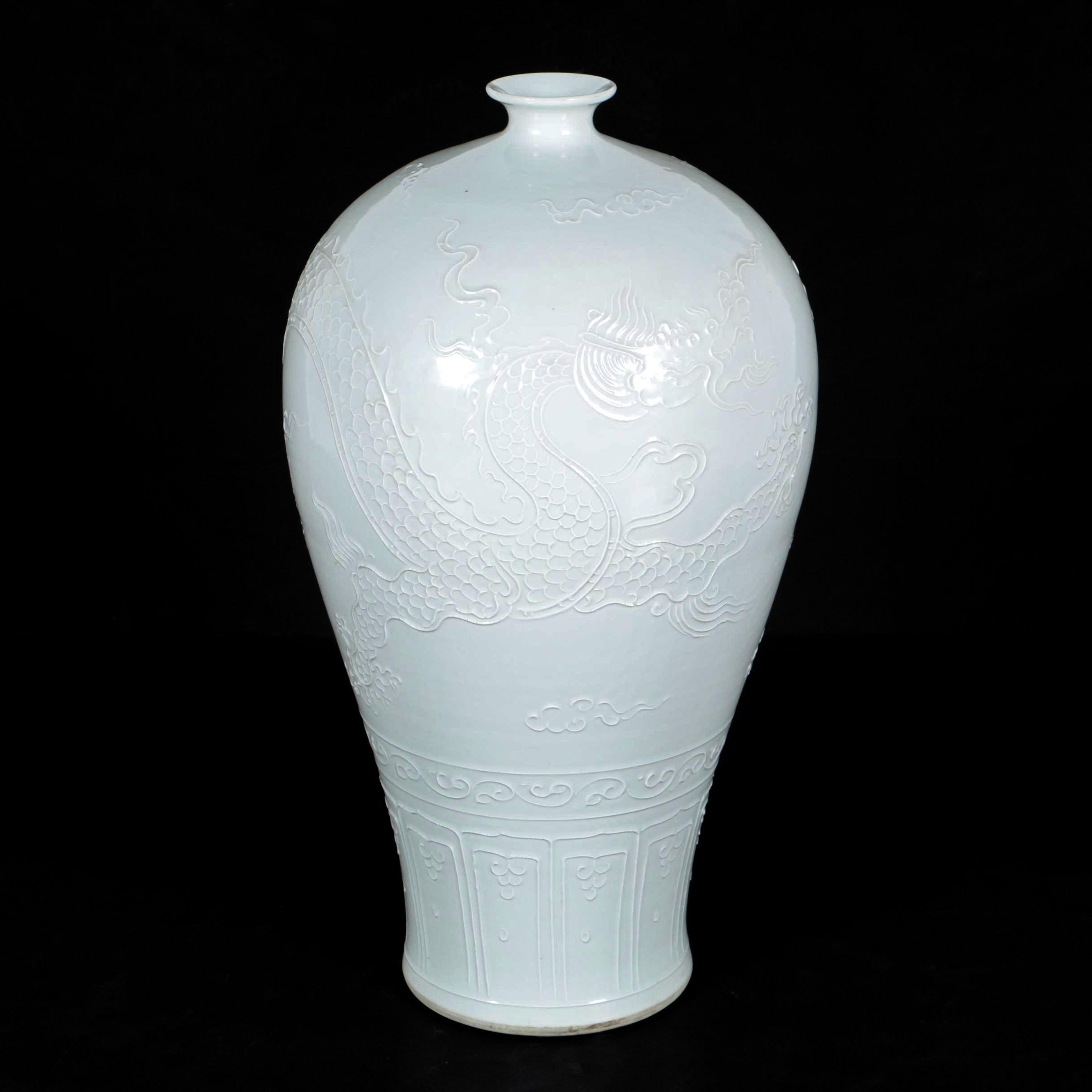 White Dragon Motif Ceramic Vase