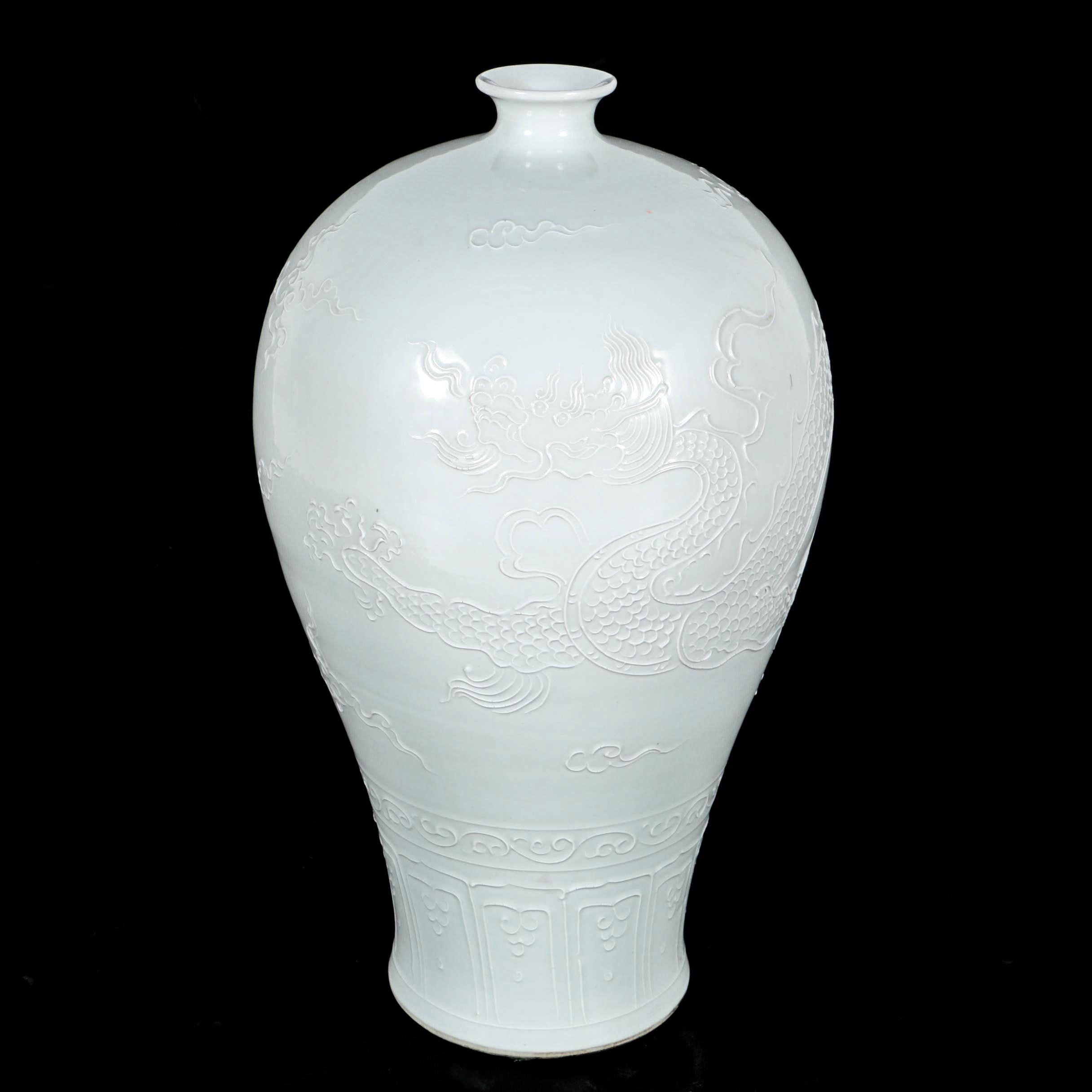 Chinese Dragon Embossed Ceramic Vase