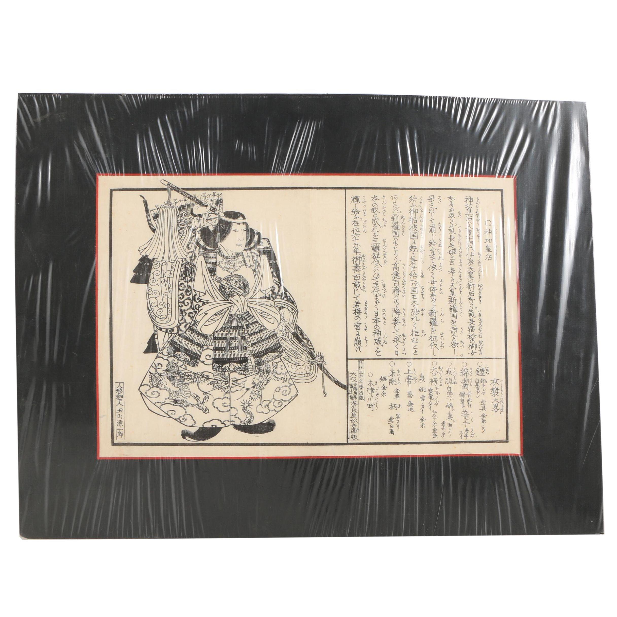 """Empress Jingū"" Japanese Woodblock Print"