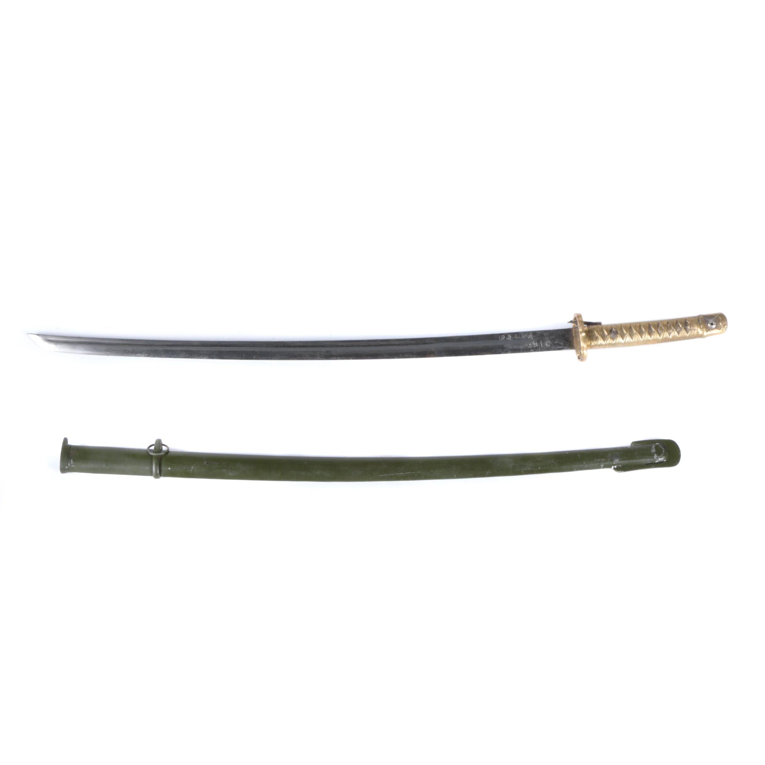 World War II Japanese Shin-Guntō NCO Sword with Metal Scabbard