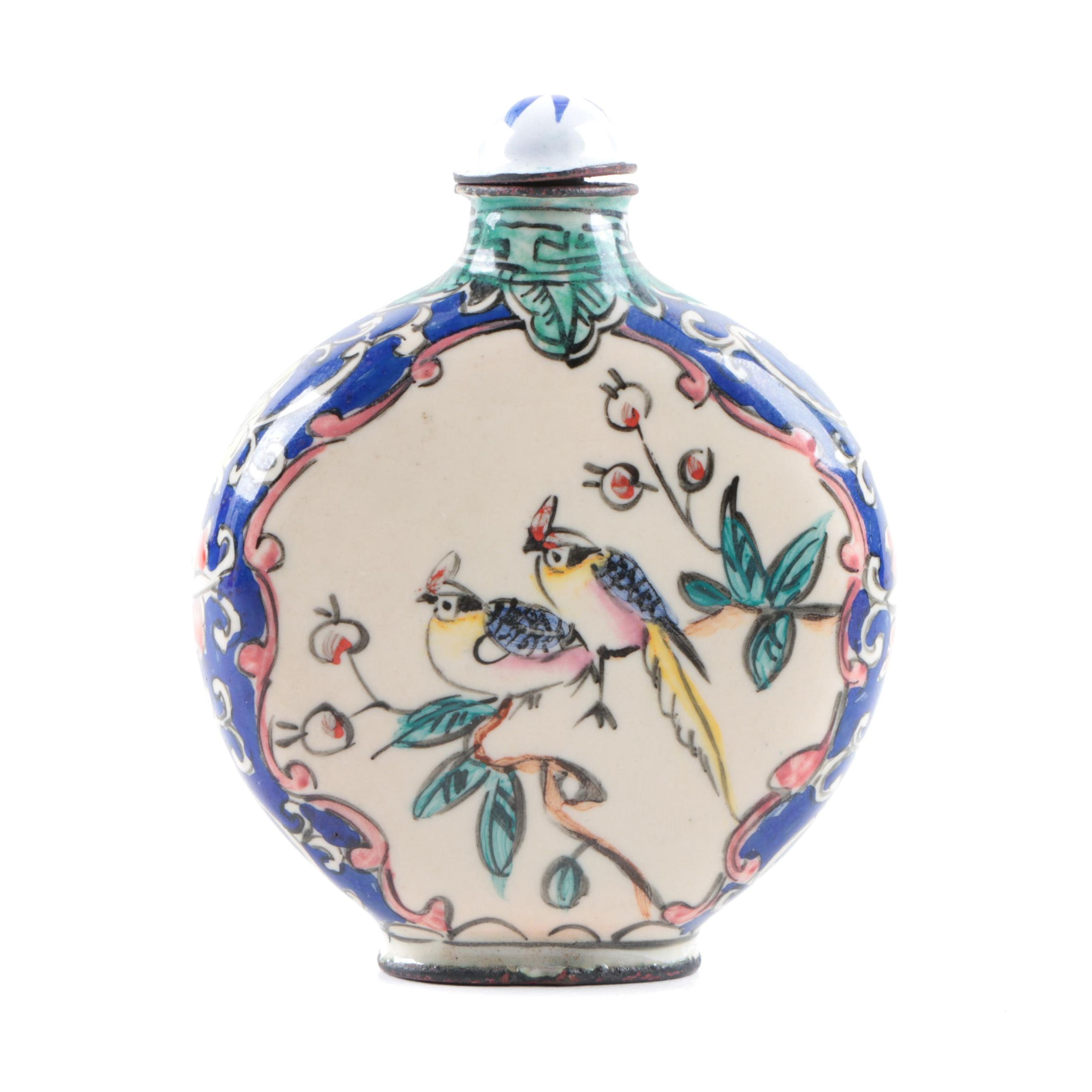 Chinese Hand-Painted Enamel Snuff Bottle