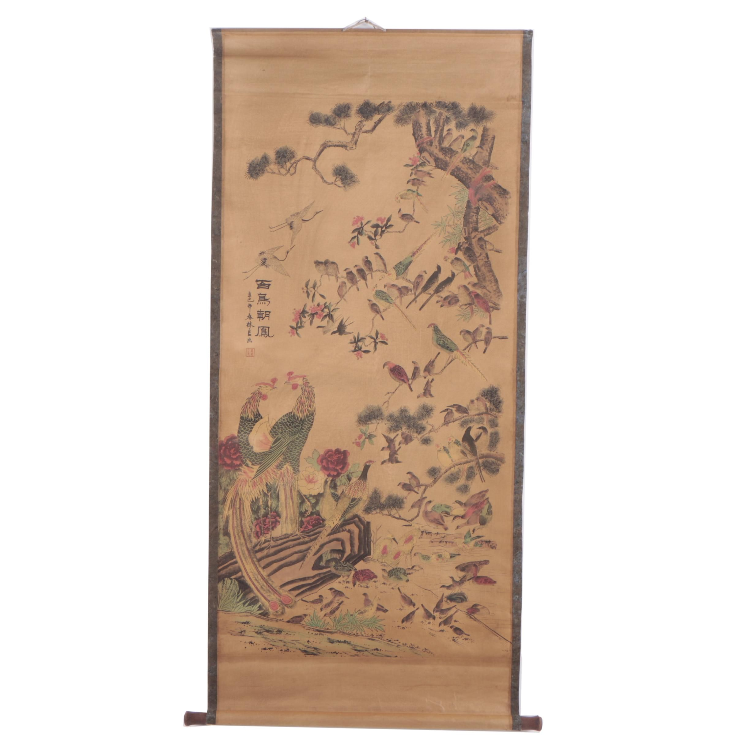 Chinese Watercolor Embellished Hanging Scroll of Bird and Floral Scene