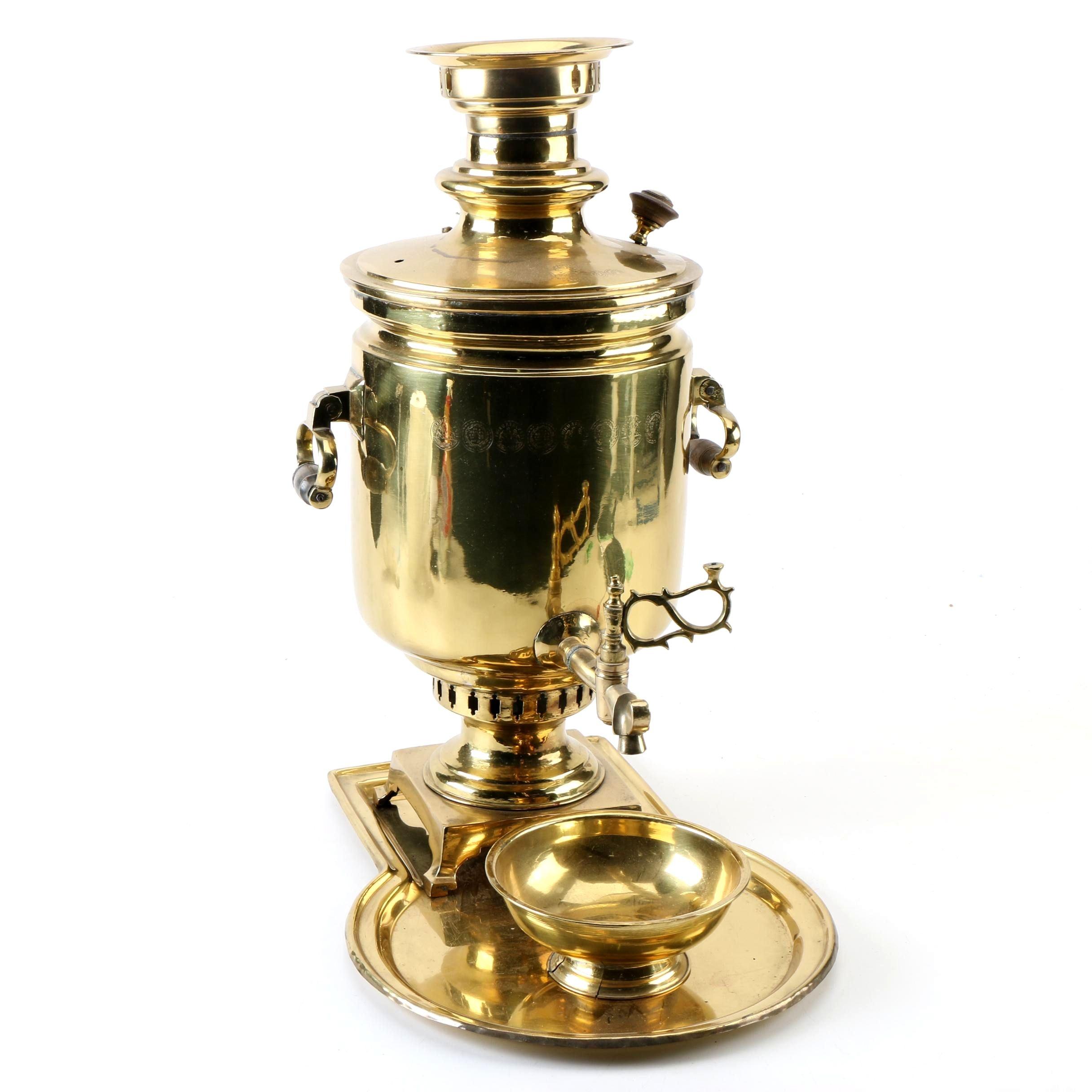 Vintage Brass Russian Samovar and Bowl