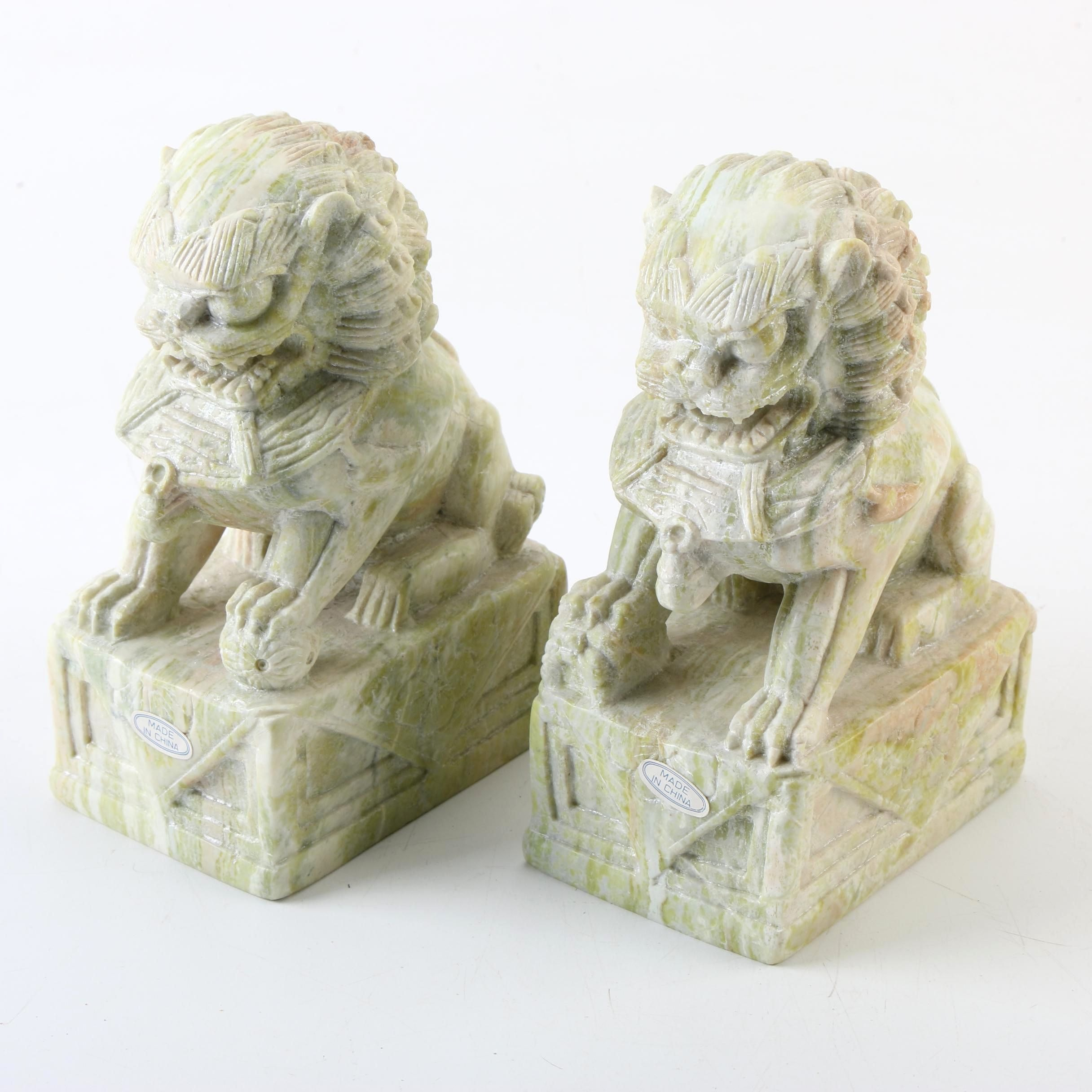 Serpentine Guardian Lion Bookends