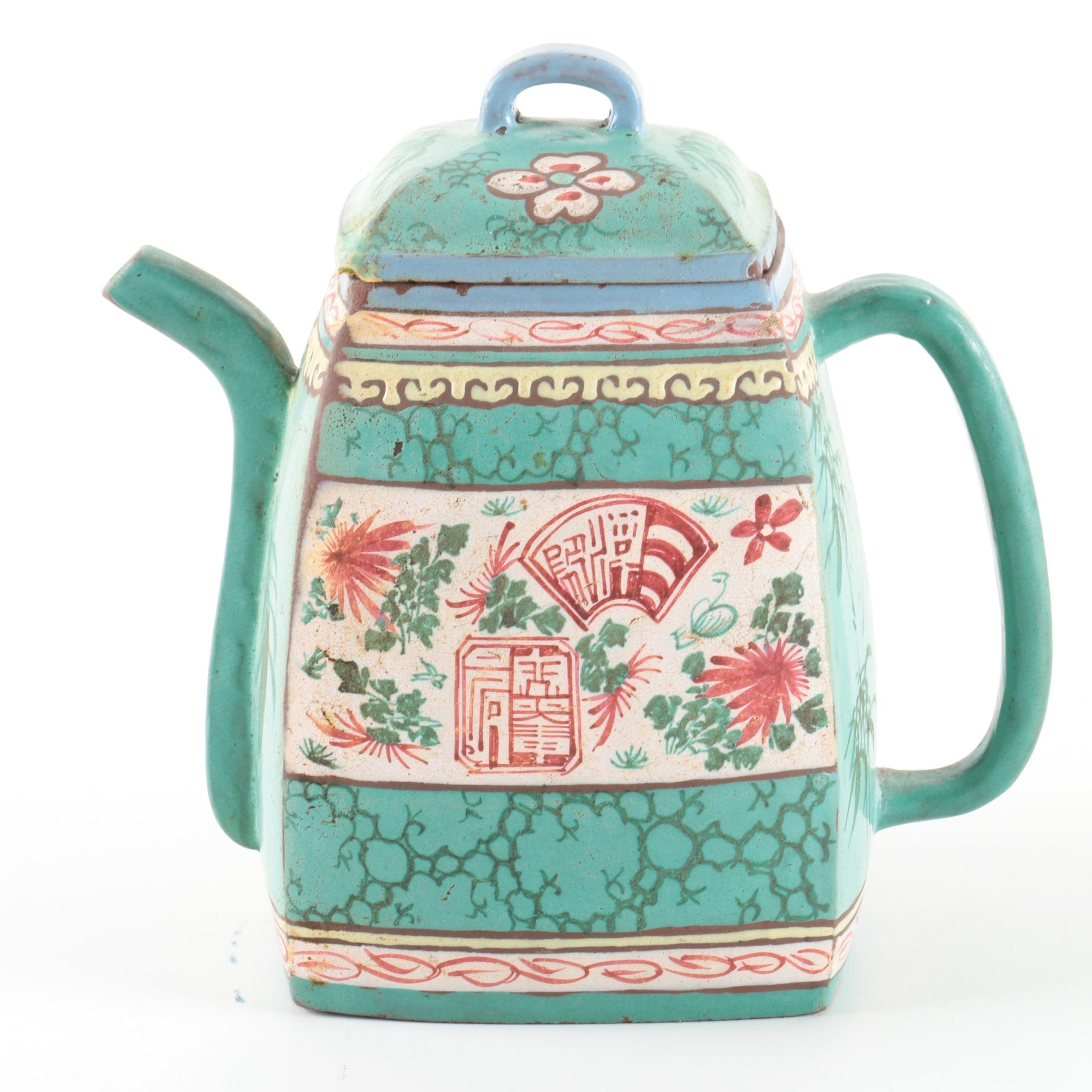 East Asian Earthenware Teapot