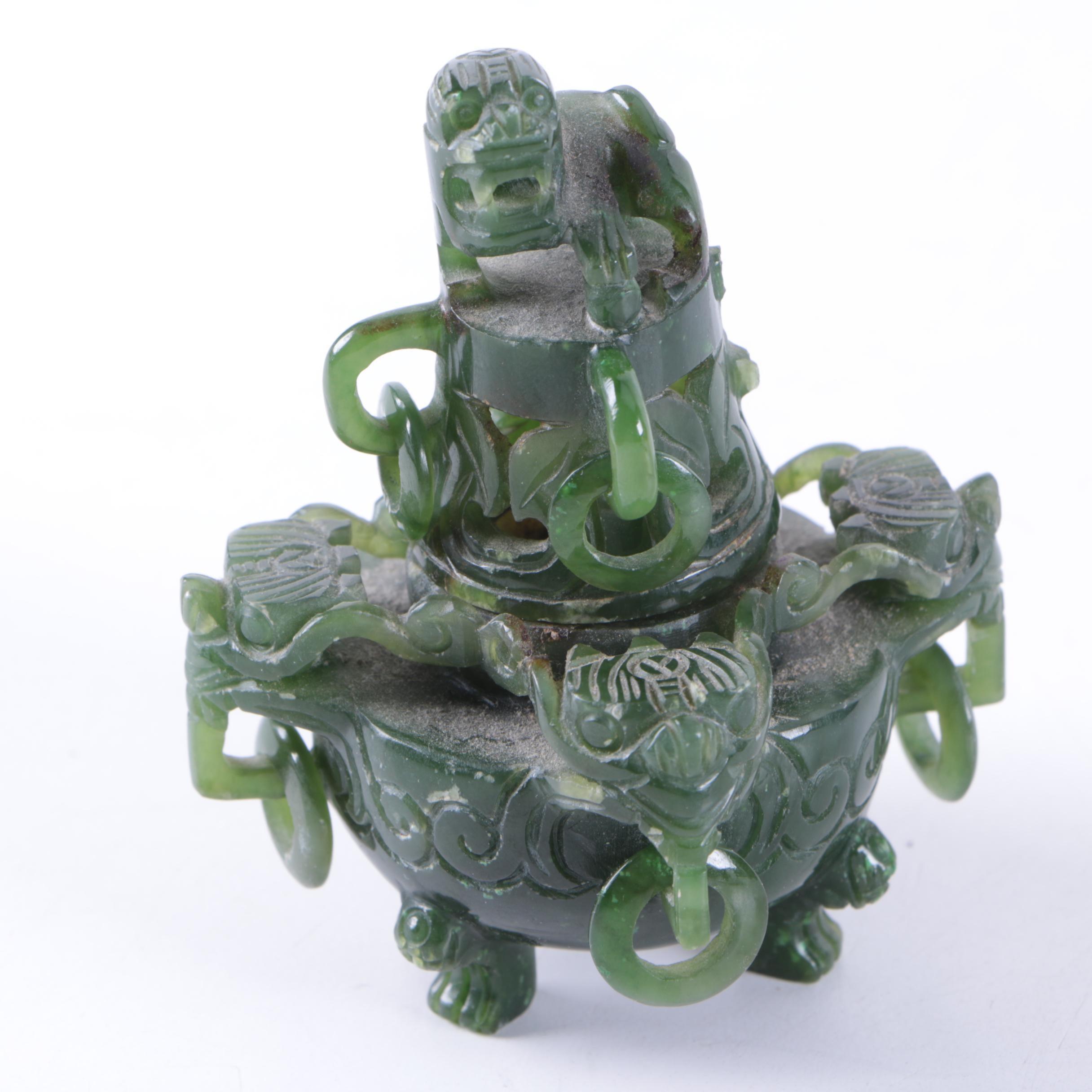 Chinese Carved Nephrite Jade Censer