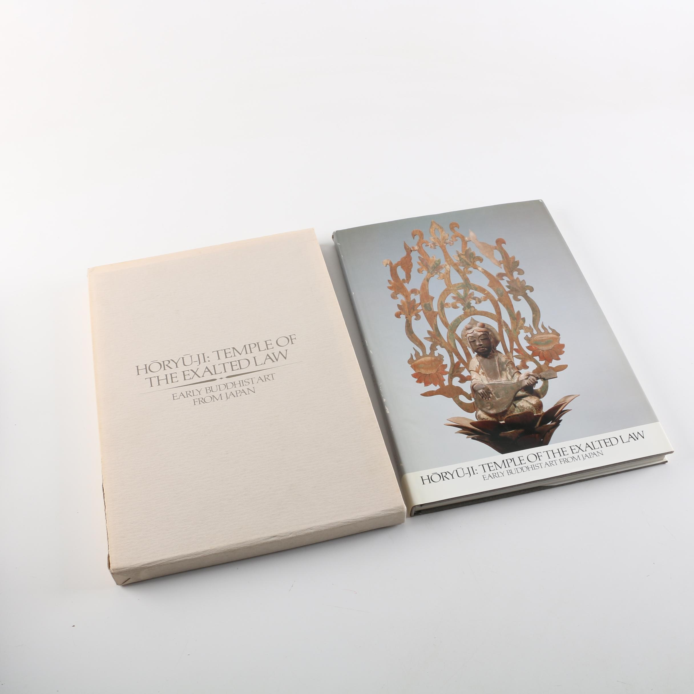 """1981 """"Horyu-Ji: Temple of the Exalted Law"""" Japan Society Exhibition Catalogue"""