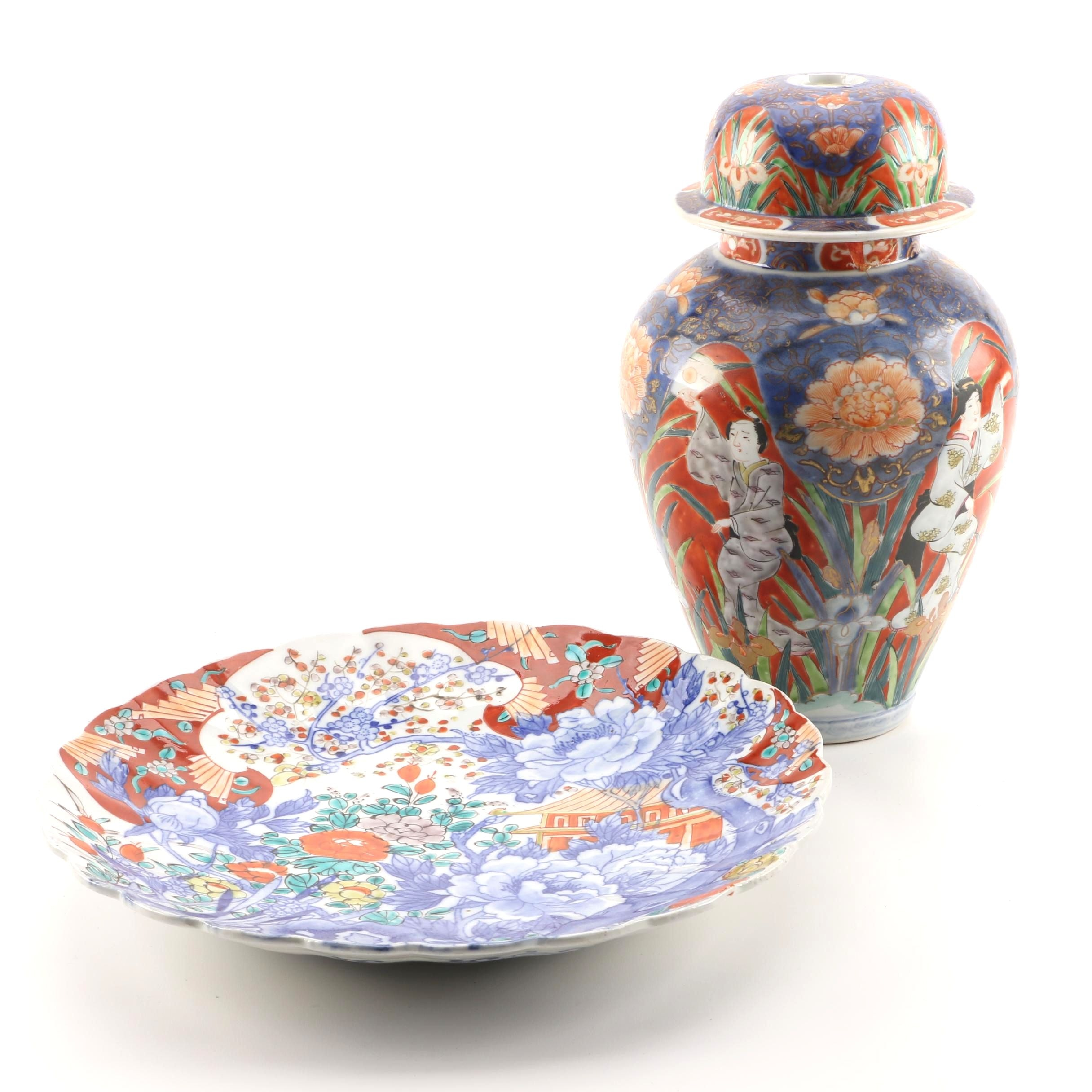 Antique Japanese Imari Style Plate and Ginger Jar