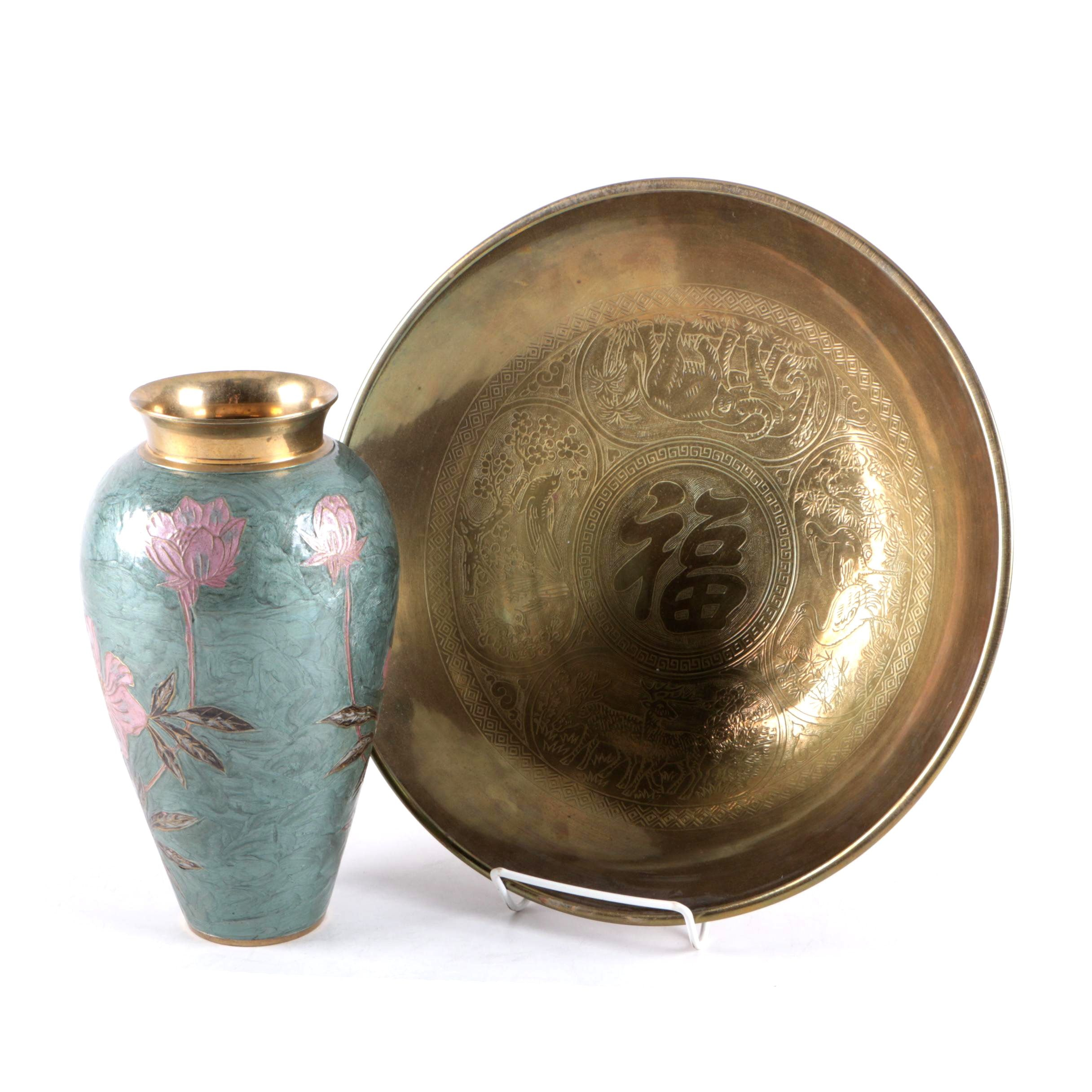 Embossed Enamel Brass Vase and Etched Chinese Bowl