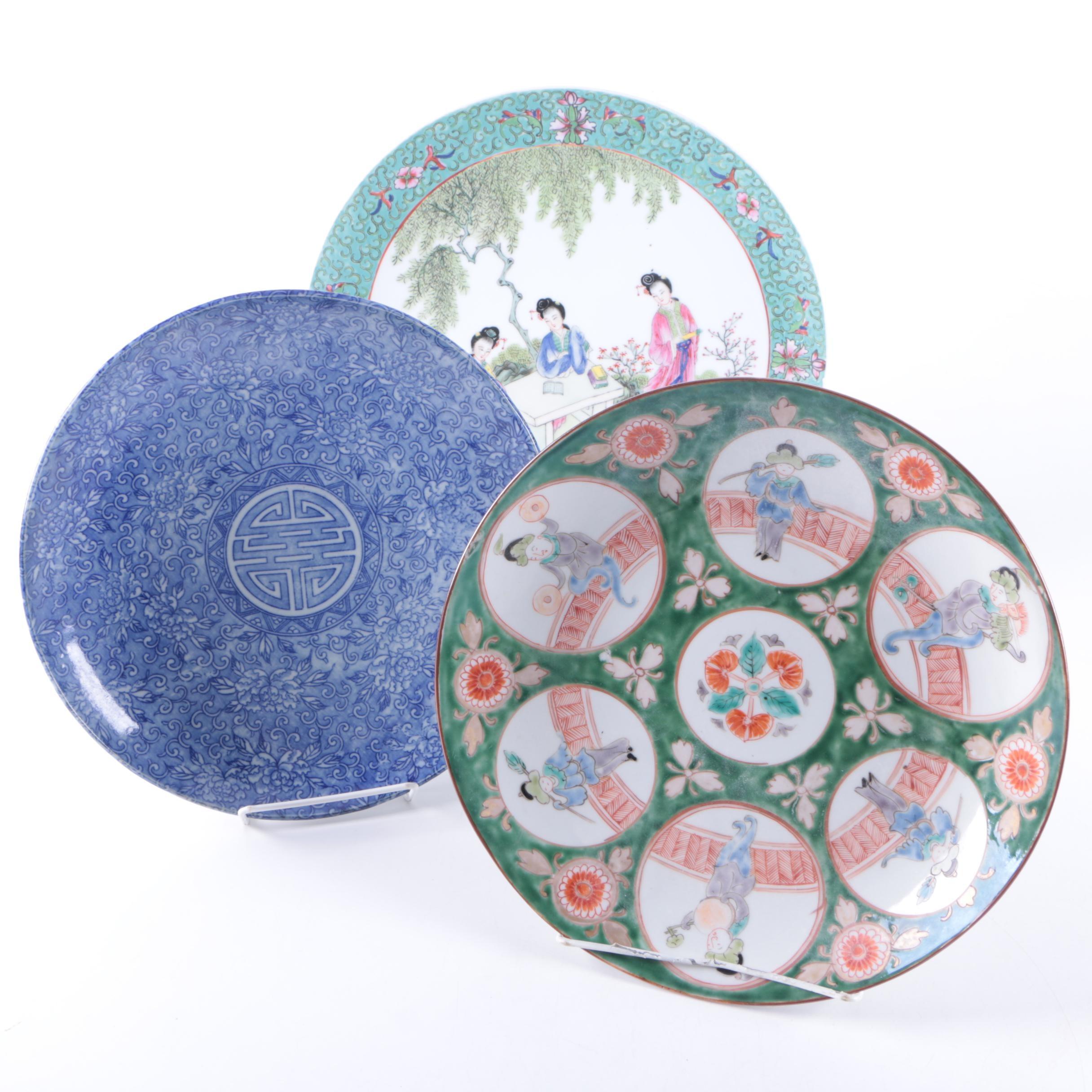 Decorative Chinese Porcelain Plates ...  sc 1 st  EBTH.com & Decorative Chinese Porcelain Plates : EBTH