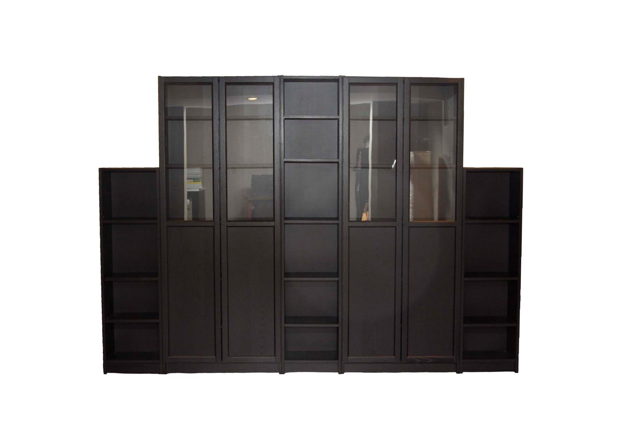 "Ikea ""Oxberg"" Book Cabinet"