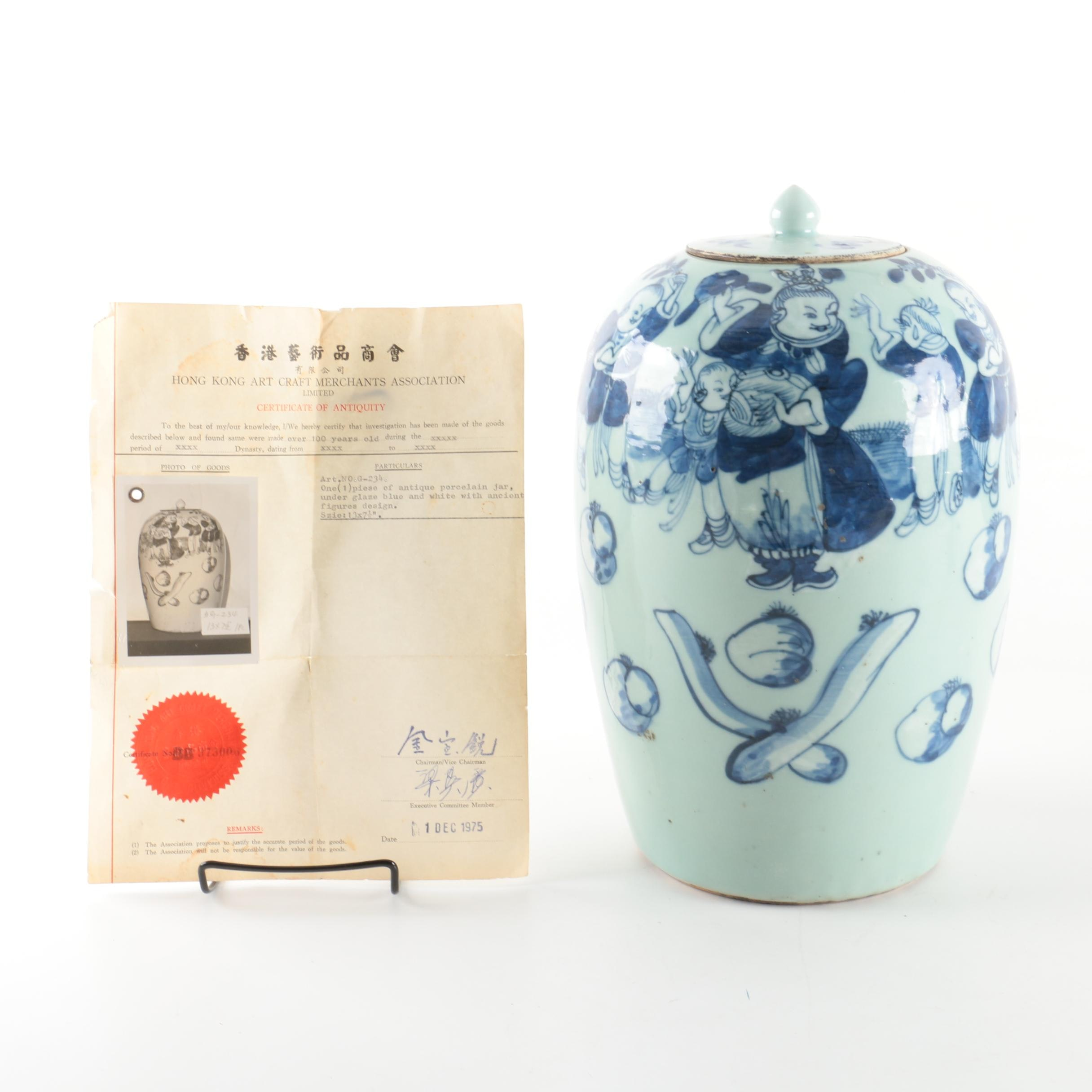 Antique Chinese Porcelain Jar