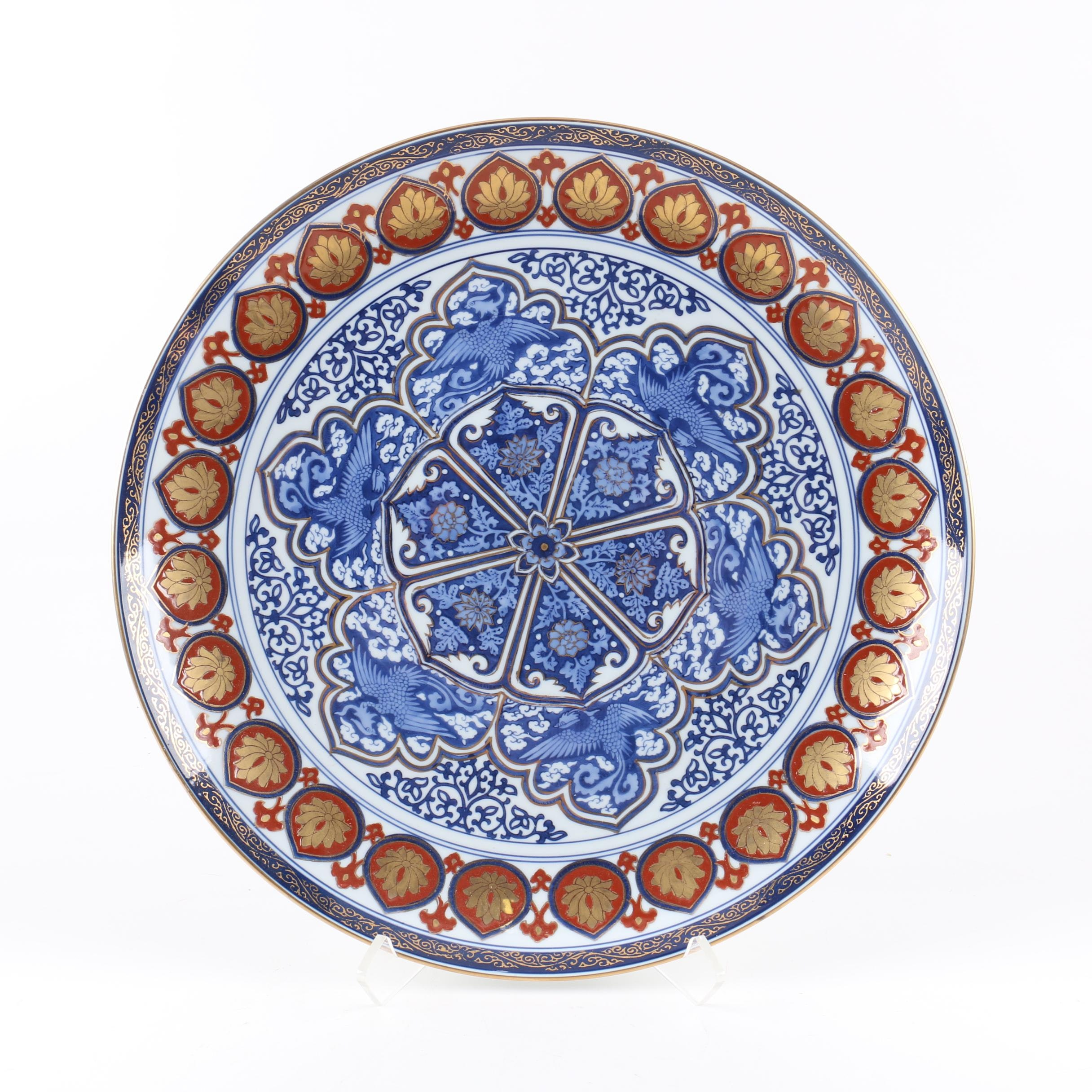Gold Imari Porcelain Platter with Stand