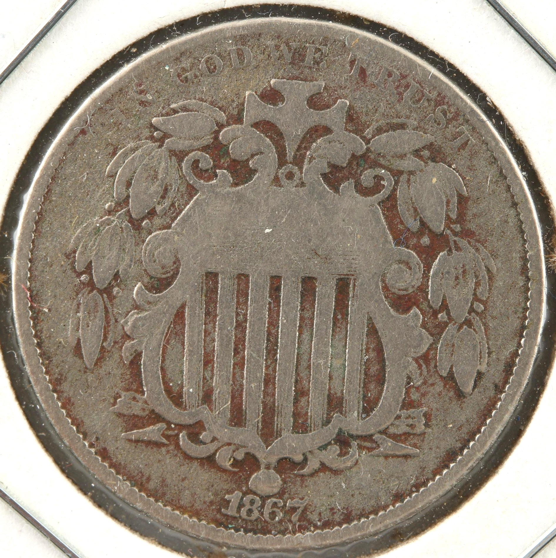 1862 Shield Nickel Without Rays