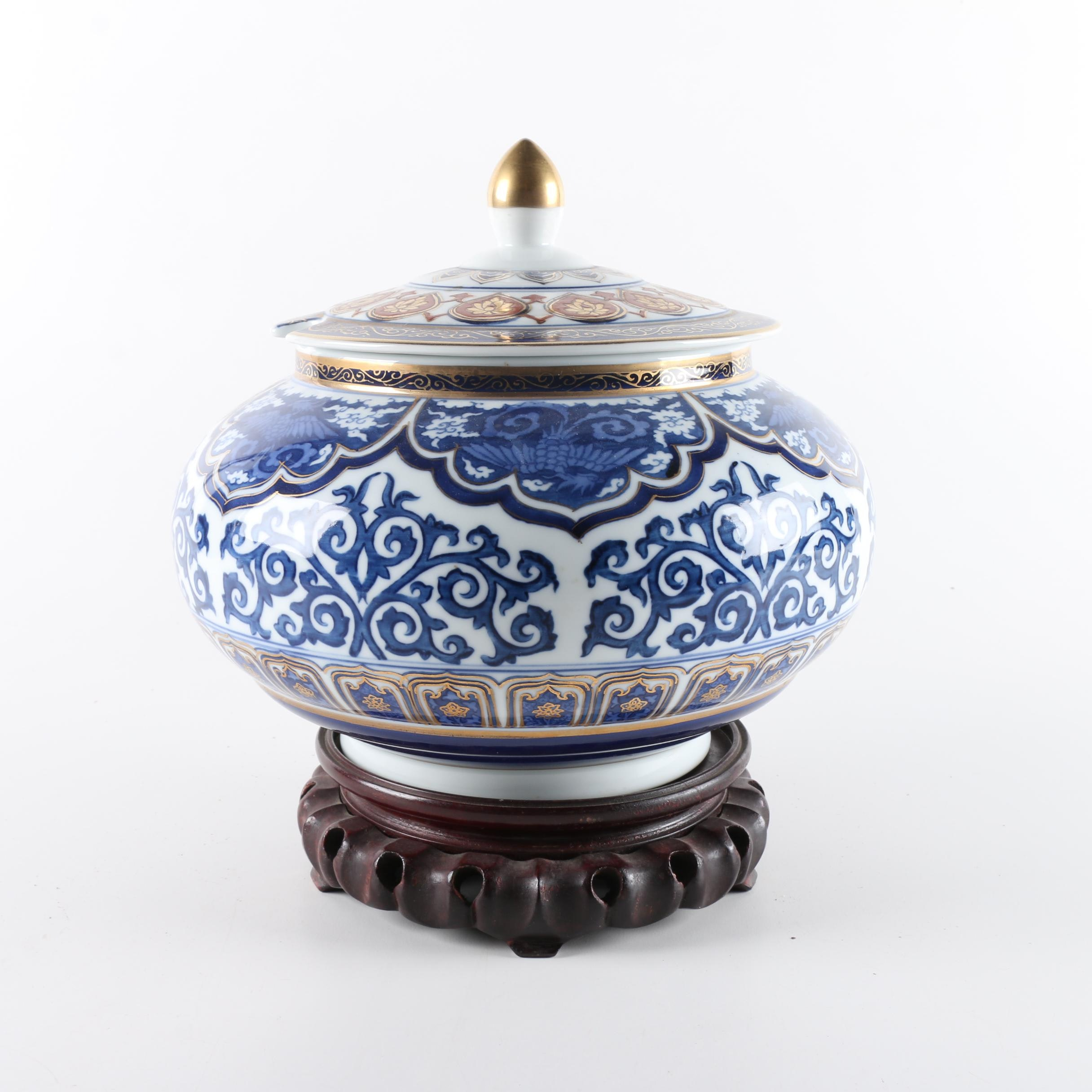 Gold Imari Lidded Jar with Wooden Stand