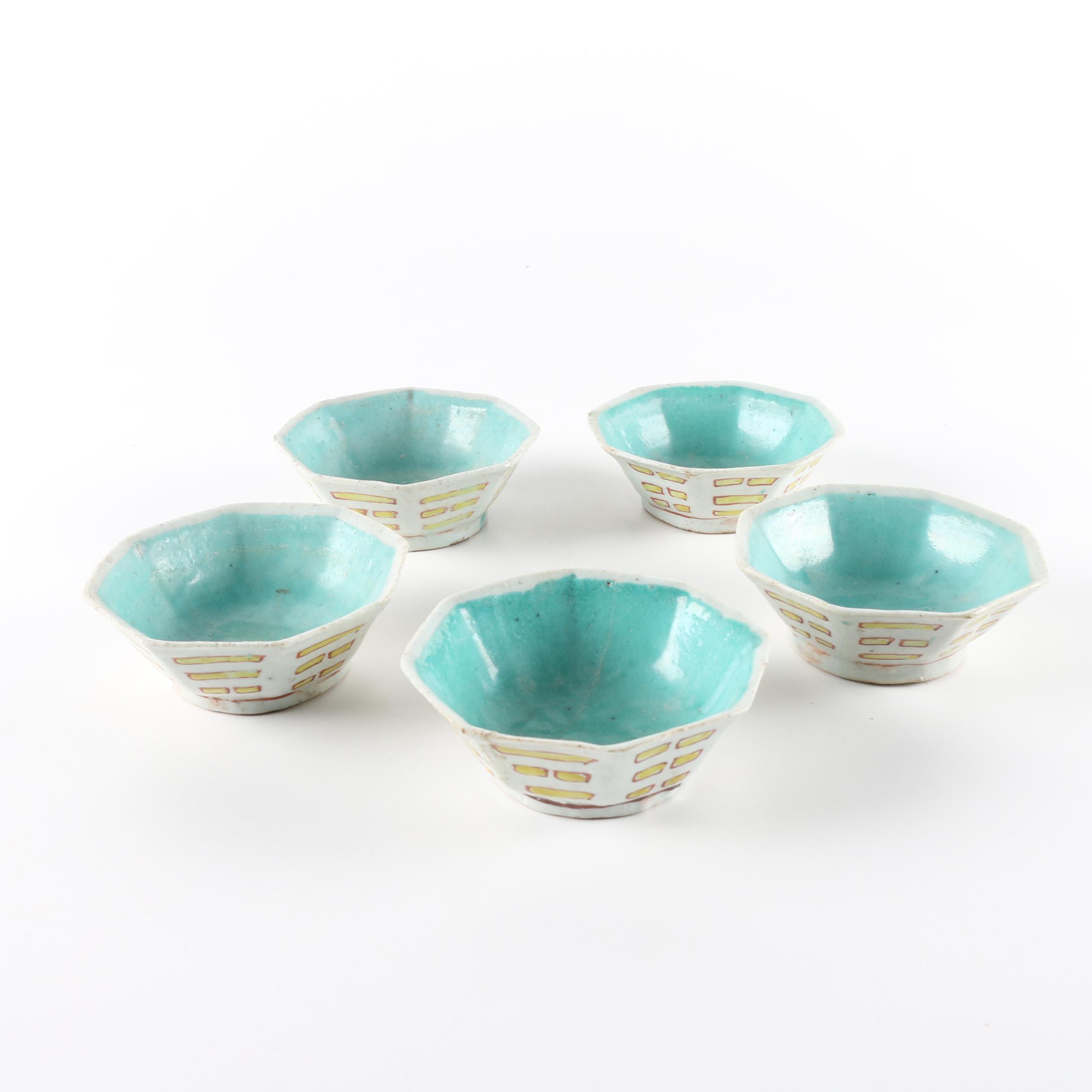Chinese Bagua Ceramic Bowls