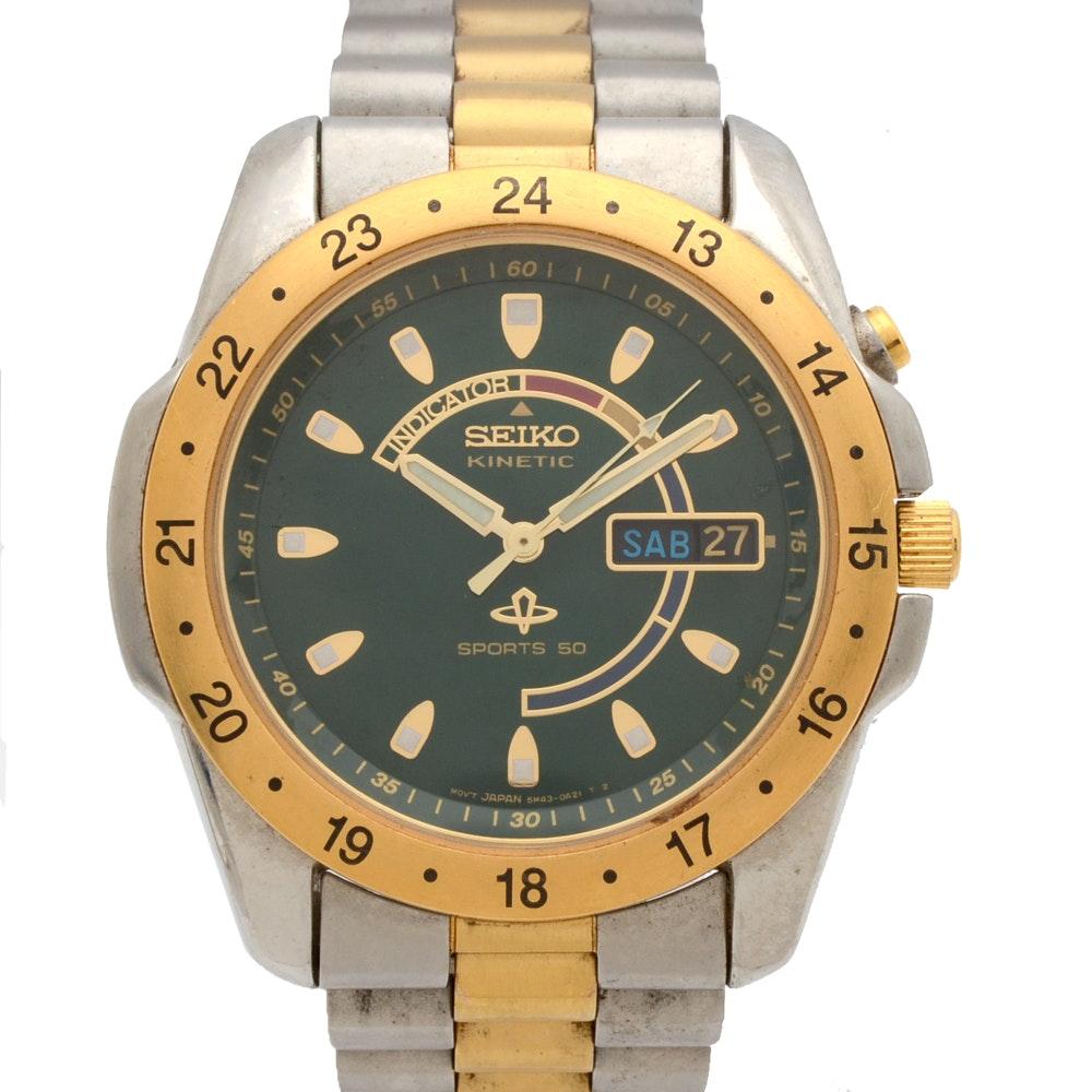 Seiko Kinetic Sports 50 Wristwatch
