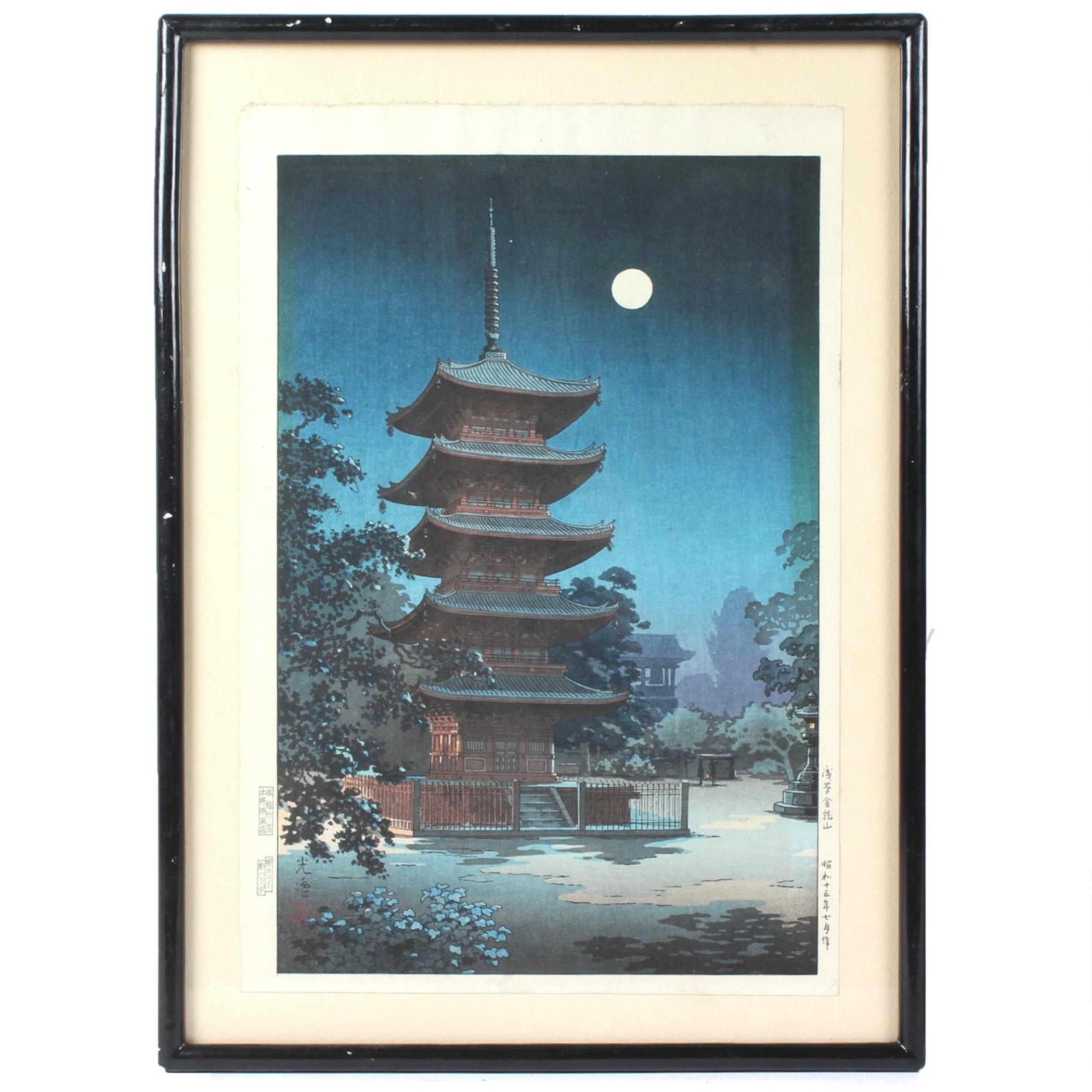 """Tsuchiya Kōitsu Shin-Hanga Woodblock Print """"Asakusa Kinryuzan"""""""