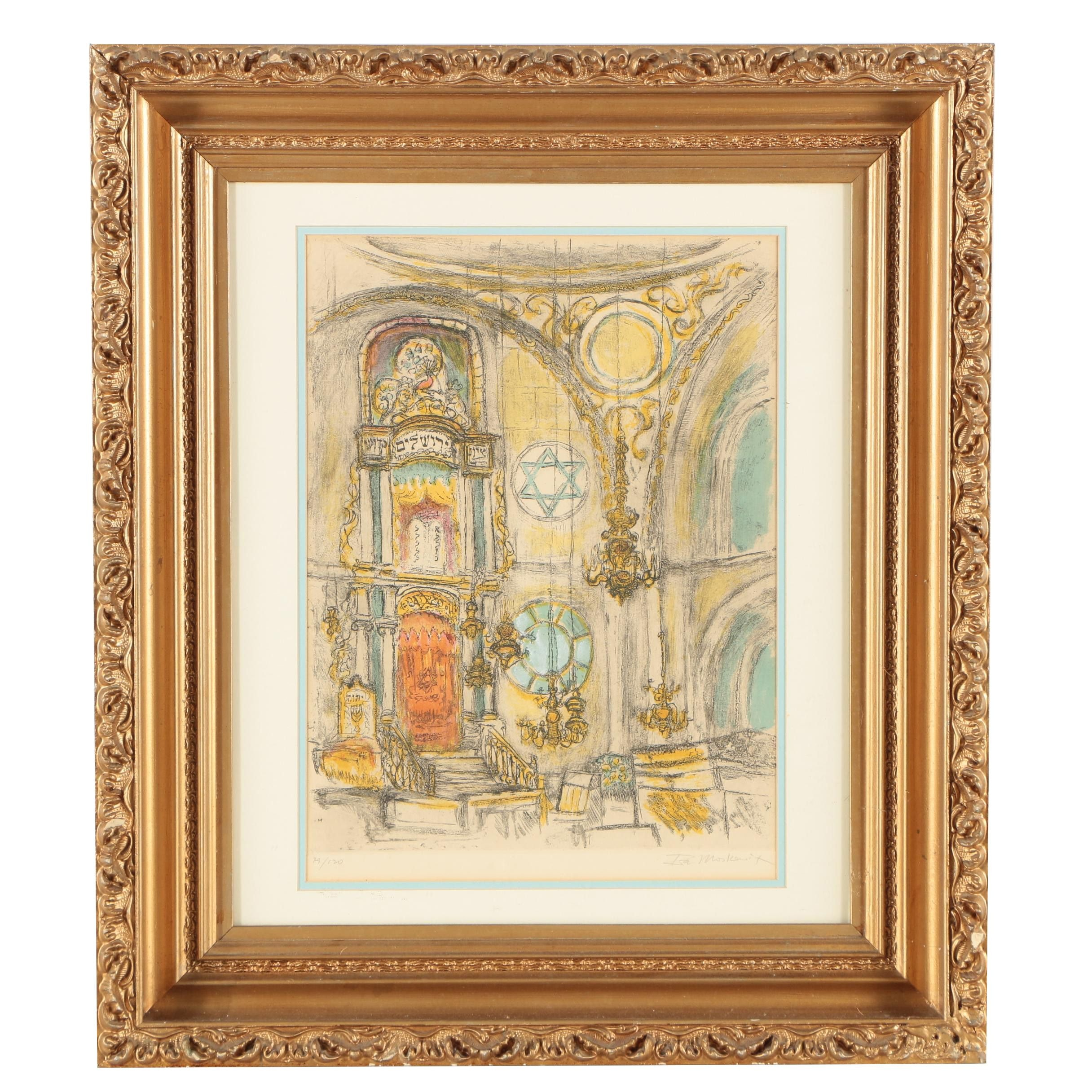 Ira Moskowitz Color Lithograph Print of Synagogue Interior