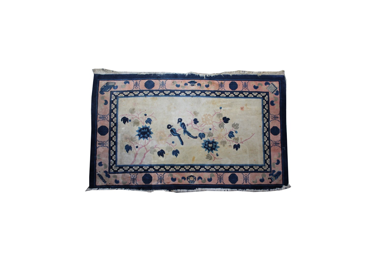 Power Loomed Chinese Pictorial Accent Rug