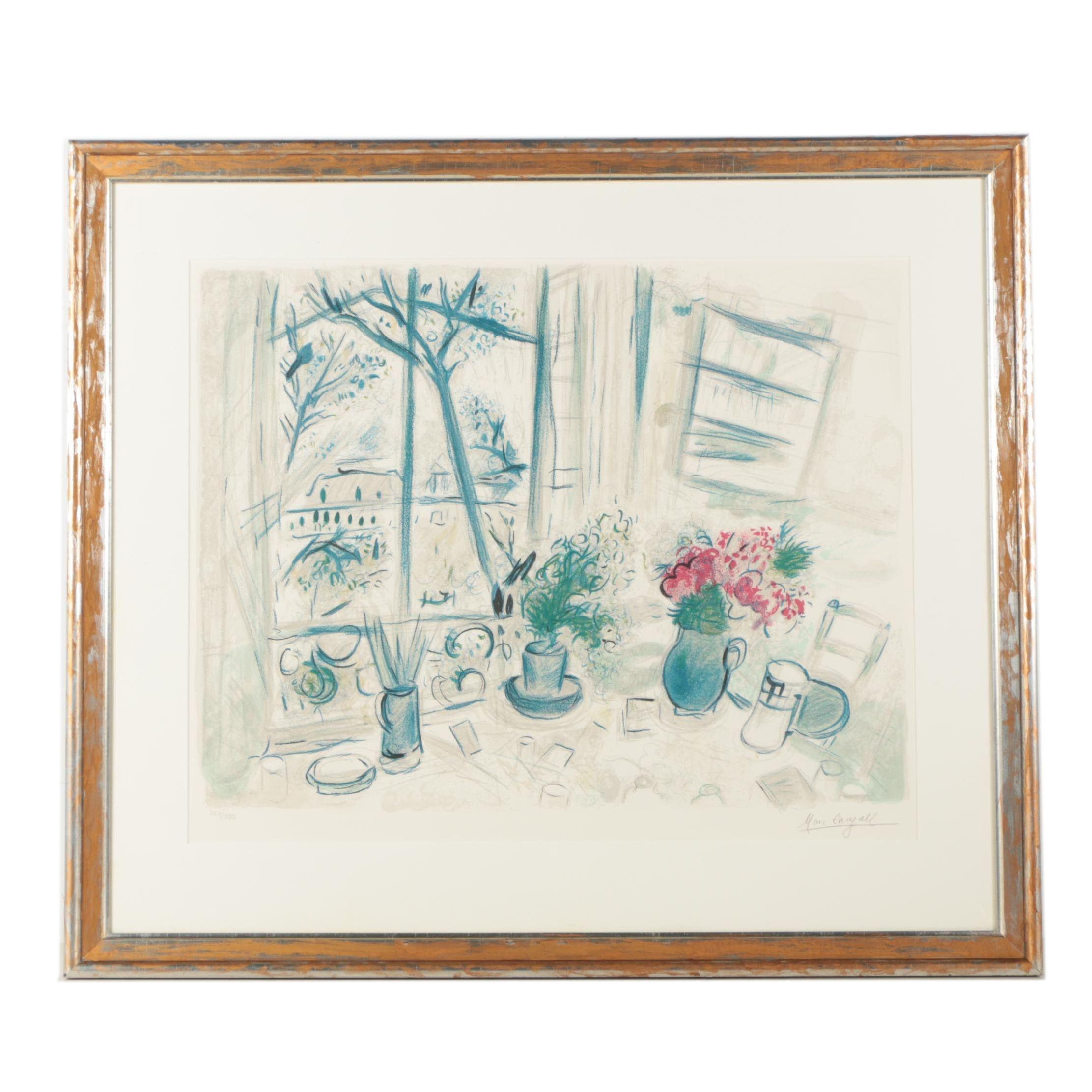 """Marc Kniebihler Lithograph After Marc Chagall """"Les Fleurs du Parc"""""""