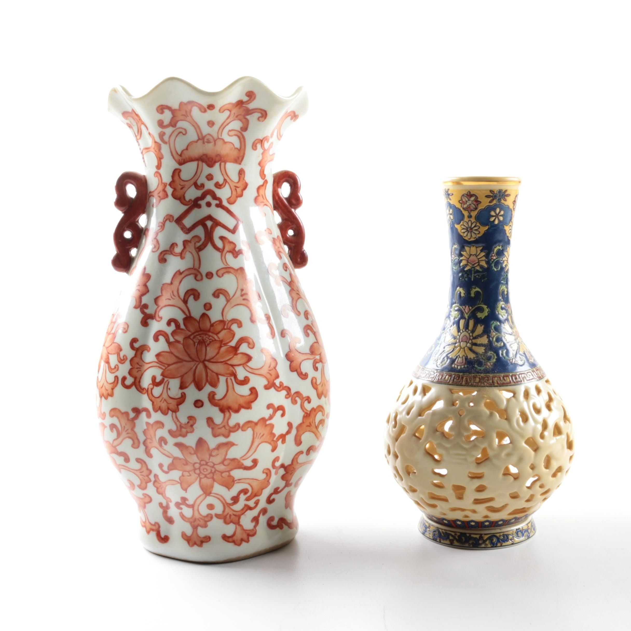 Chinese Painted and Pierced Porcelain Vases