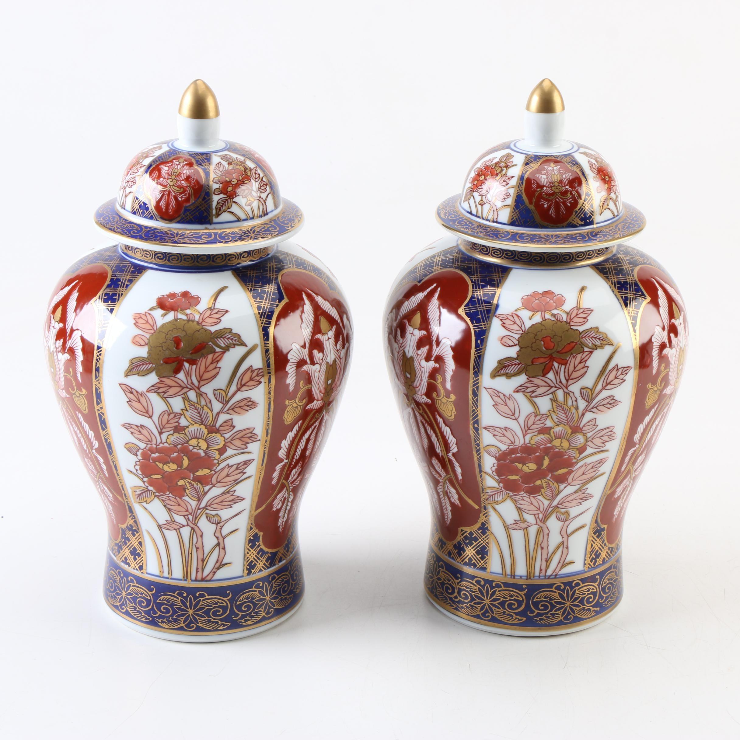 Andrea by Sadek Imari Porcelain Urns