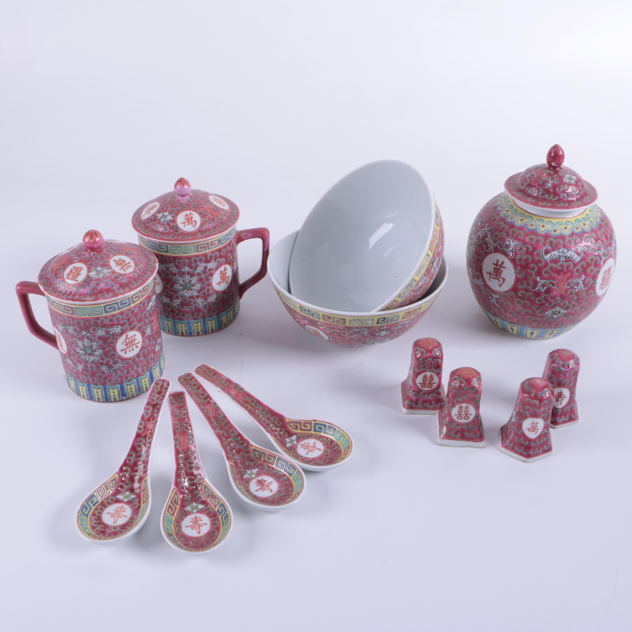 """Chinese """"Wan Shou Wu Jiang"""" Enameled Tableware"""