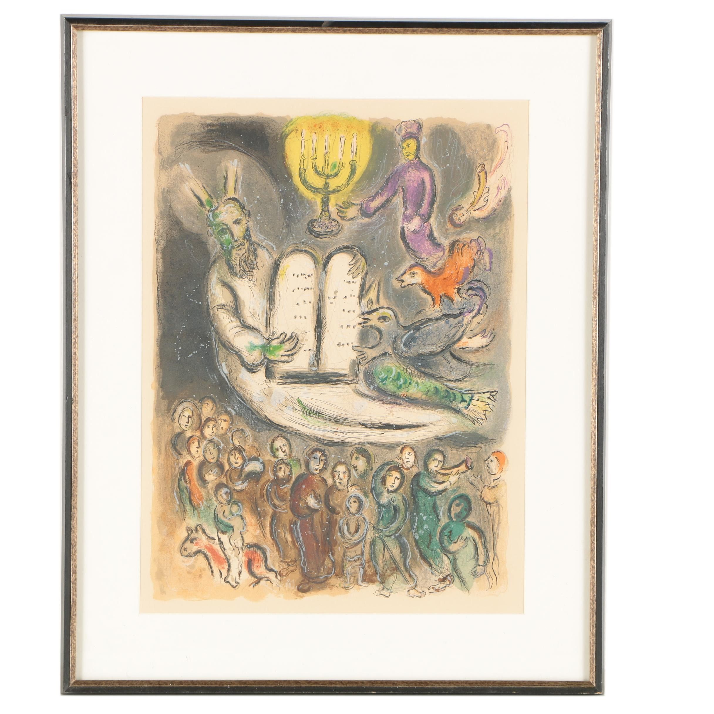 "Marc Chagall Lithograph ""The Story of the Exodus"""