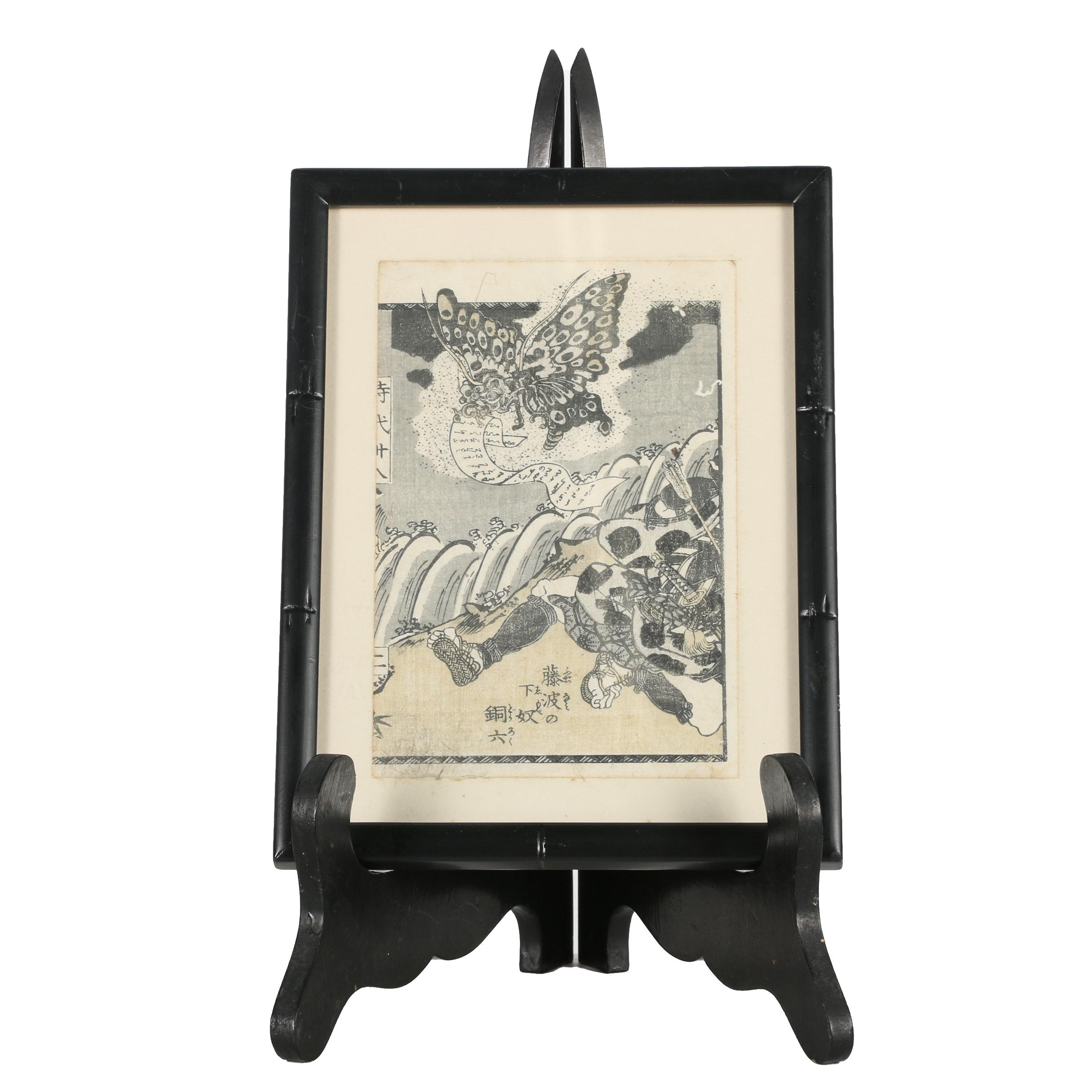Japanese Woodblock Book Illustration Attributed to Utagawa Toyokuni III