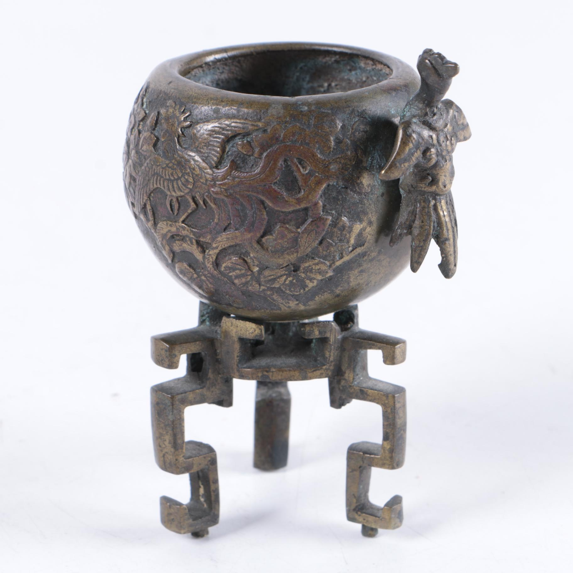 Chinese Brass Censer
