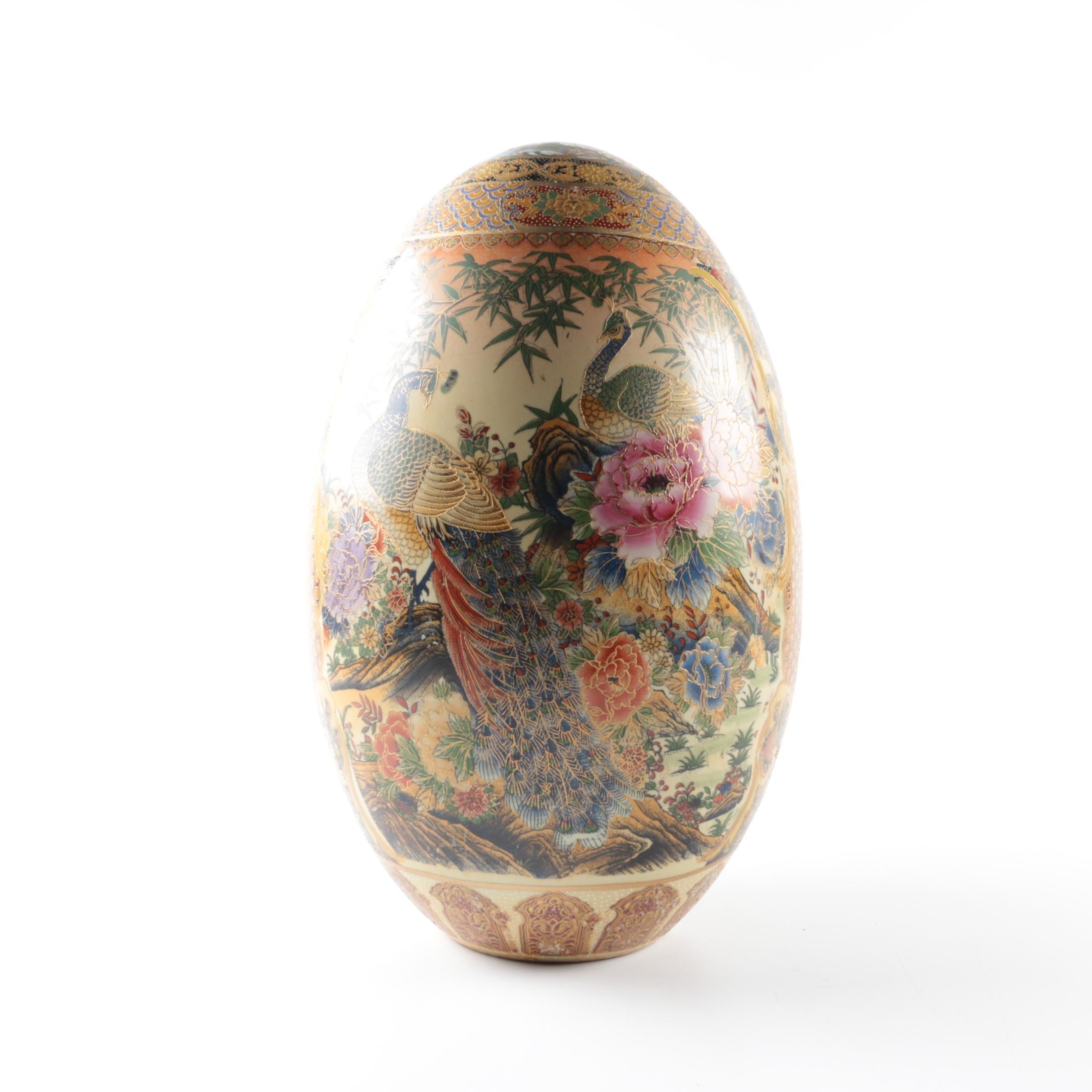 Chinese Satsuma Style Hand Painted Ceramic Egg