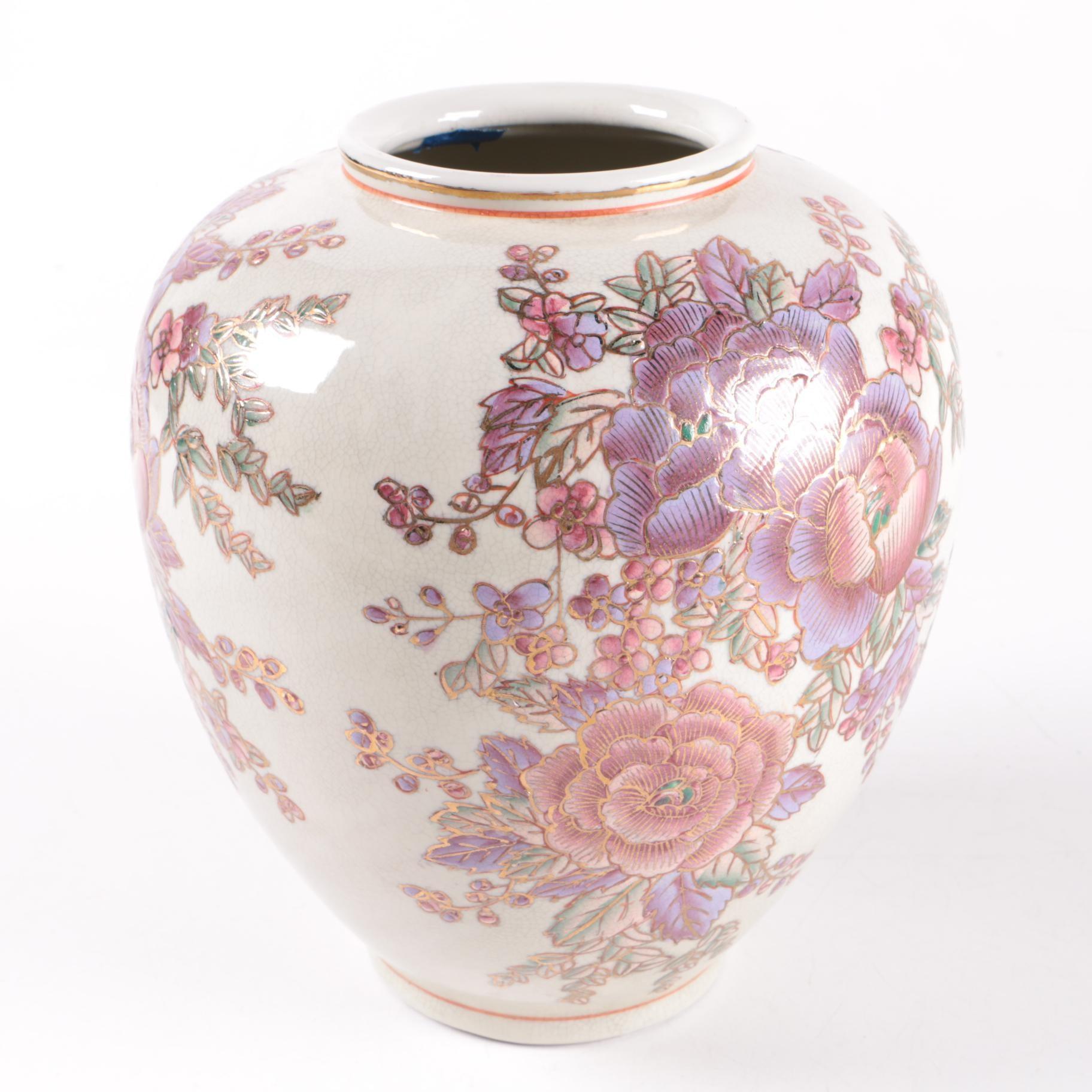 Japanese Floral Vase