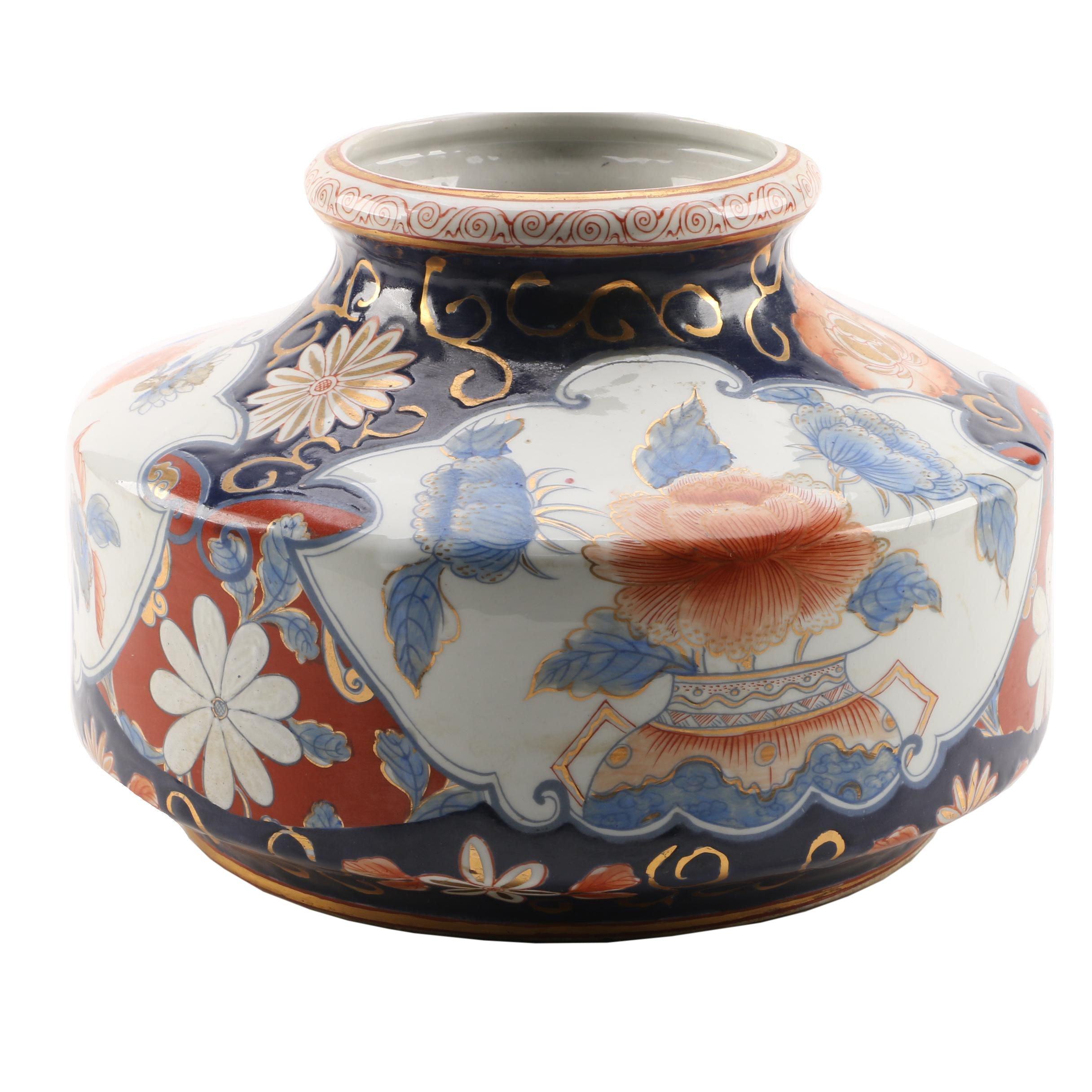 Imari Style Ceramic Vase