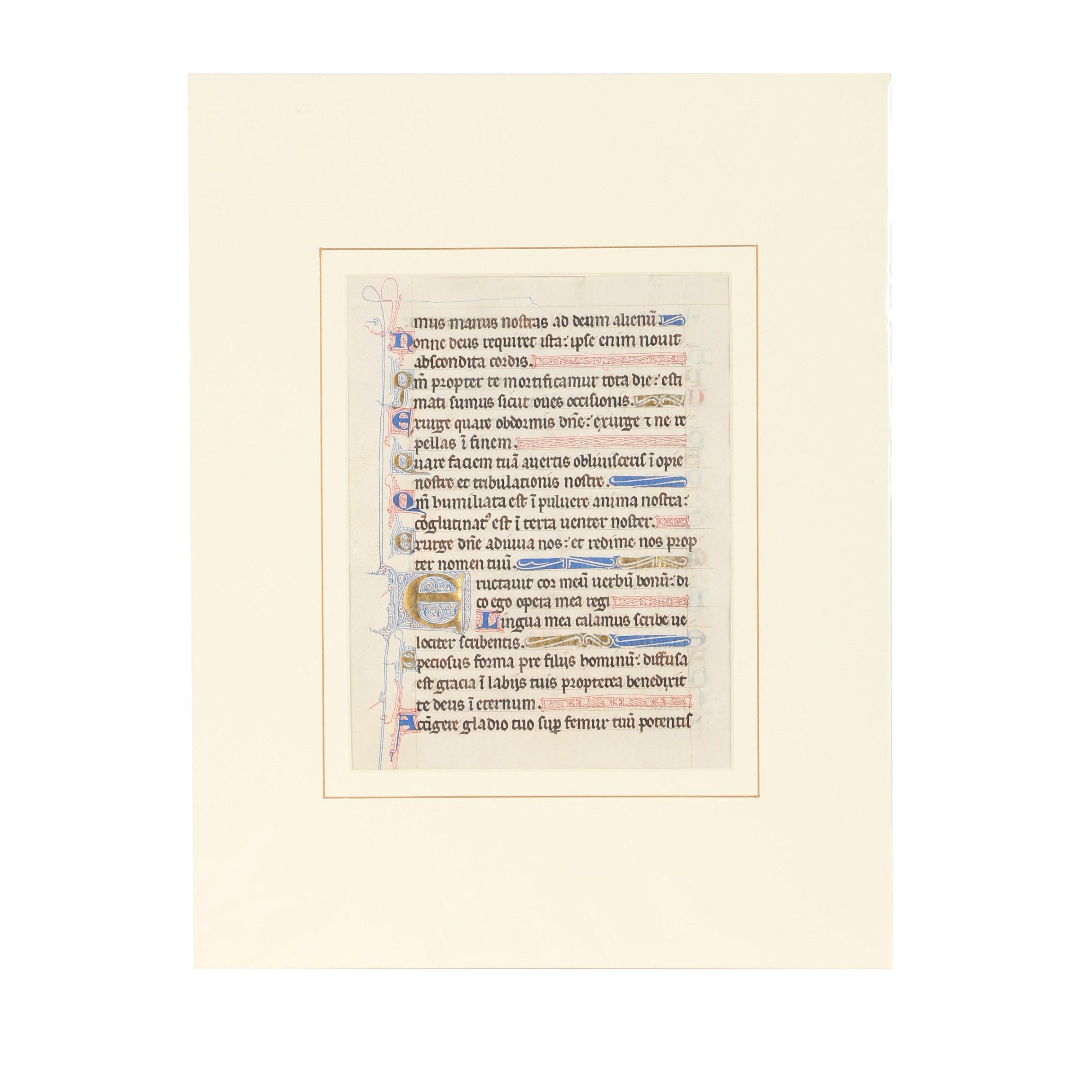 Antique Illuminated Manuscript Page