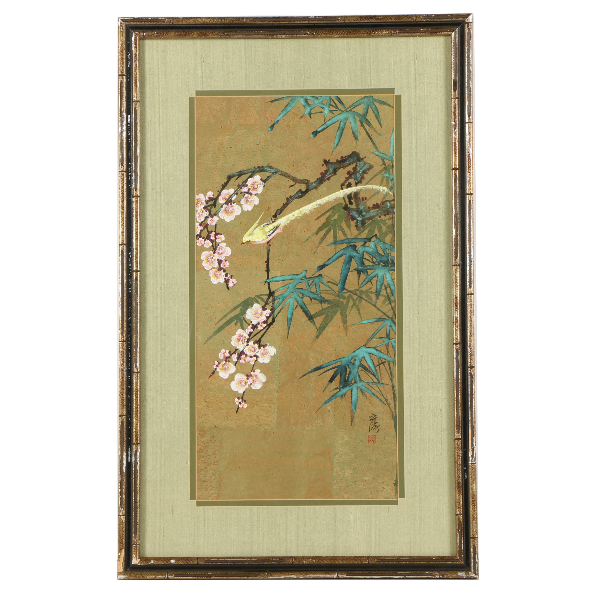 Chinese Gouache Painting of Yellow Bird in Flowering Tree