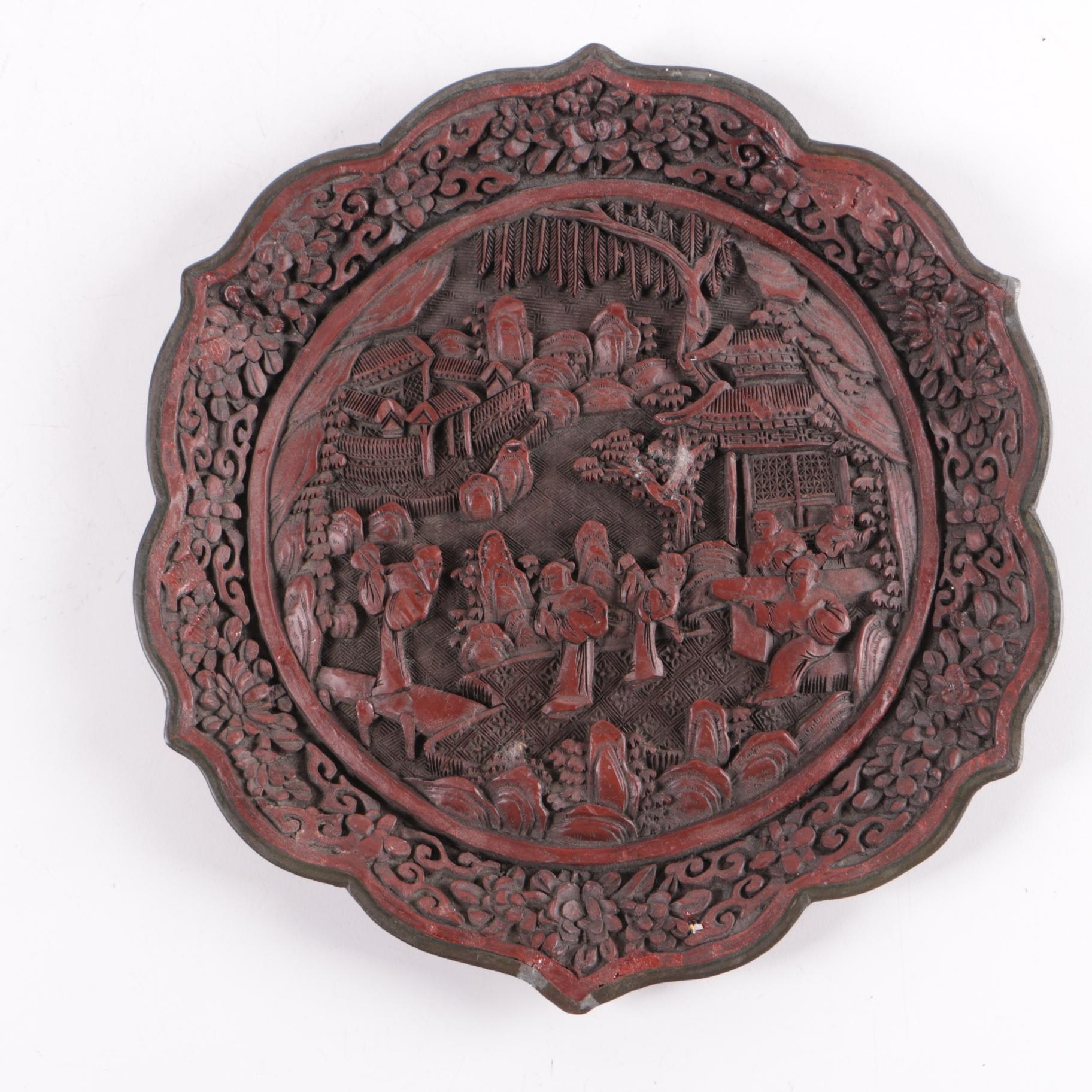 Chinese Cinnabar Style Decorative Plate