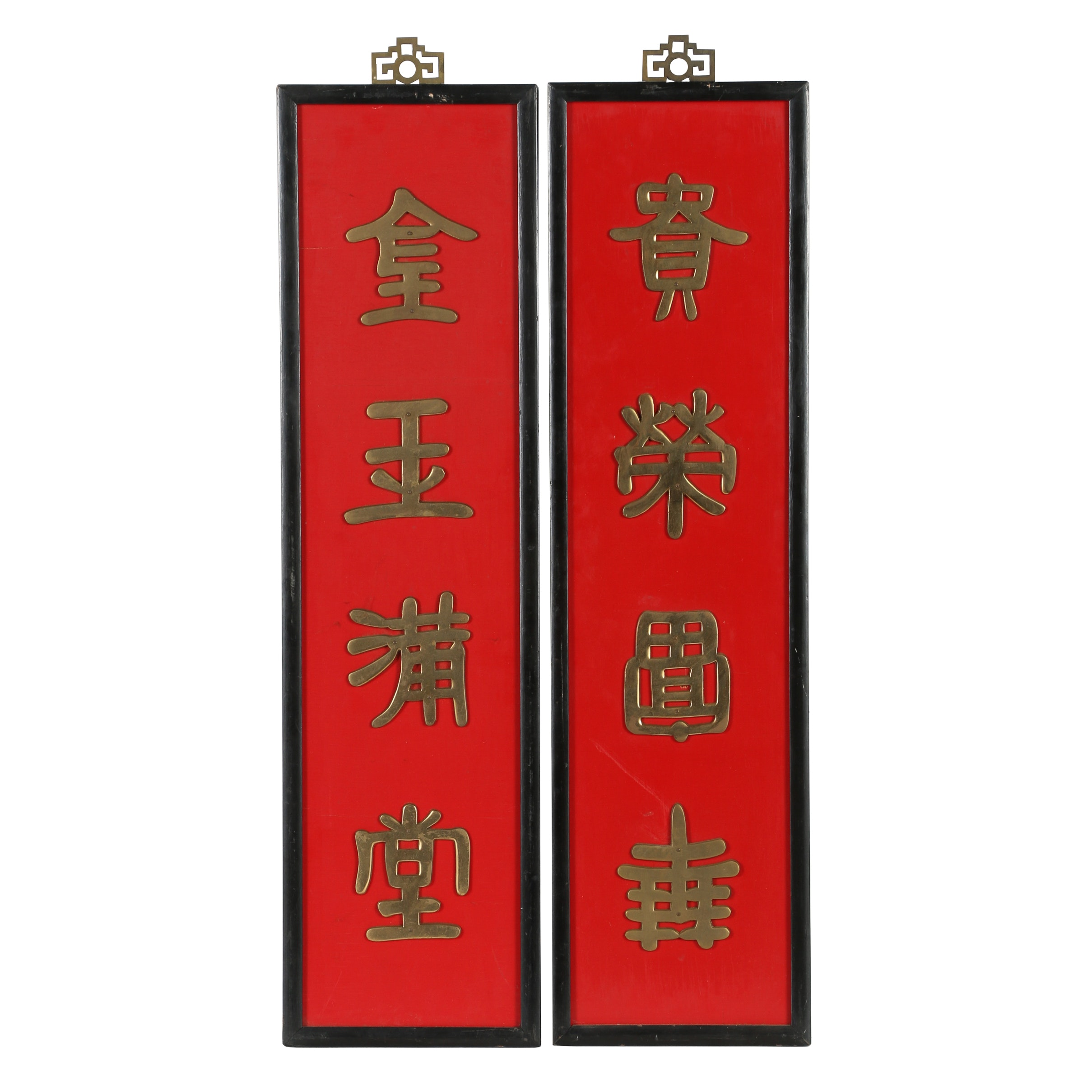 Chinese Calligraphy Style Decorative Panels