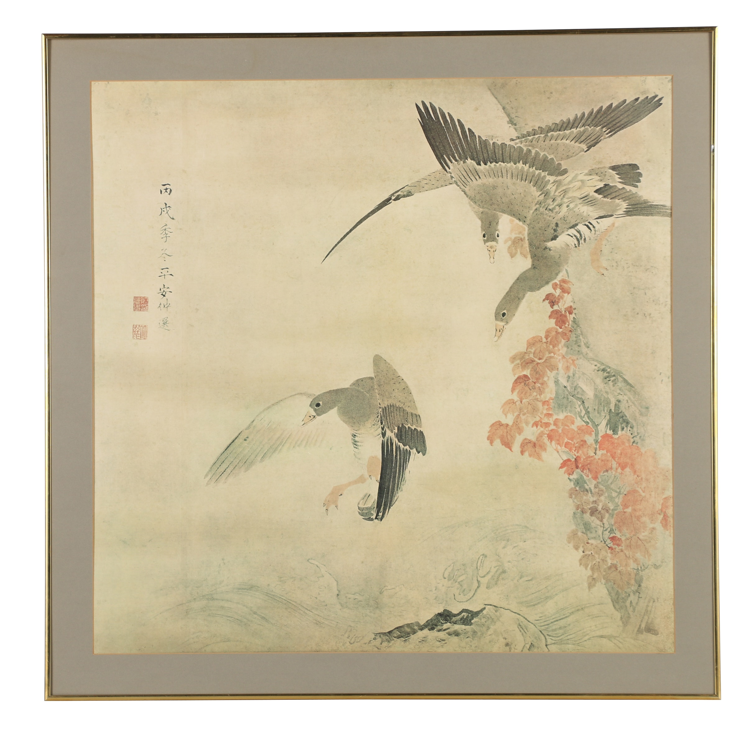 """Offset Lithographic Print After Maruyama Ōkyo """"Geese in Flight"""""""