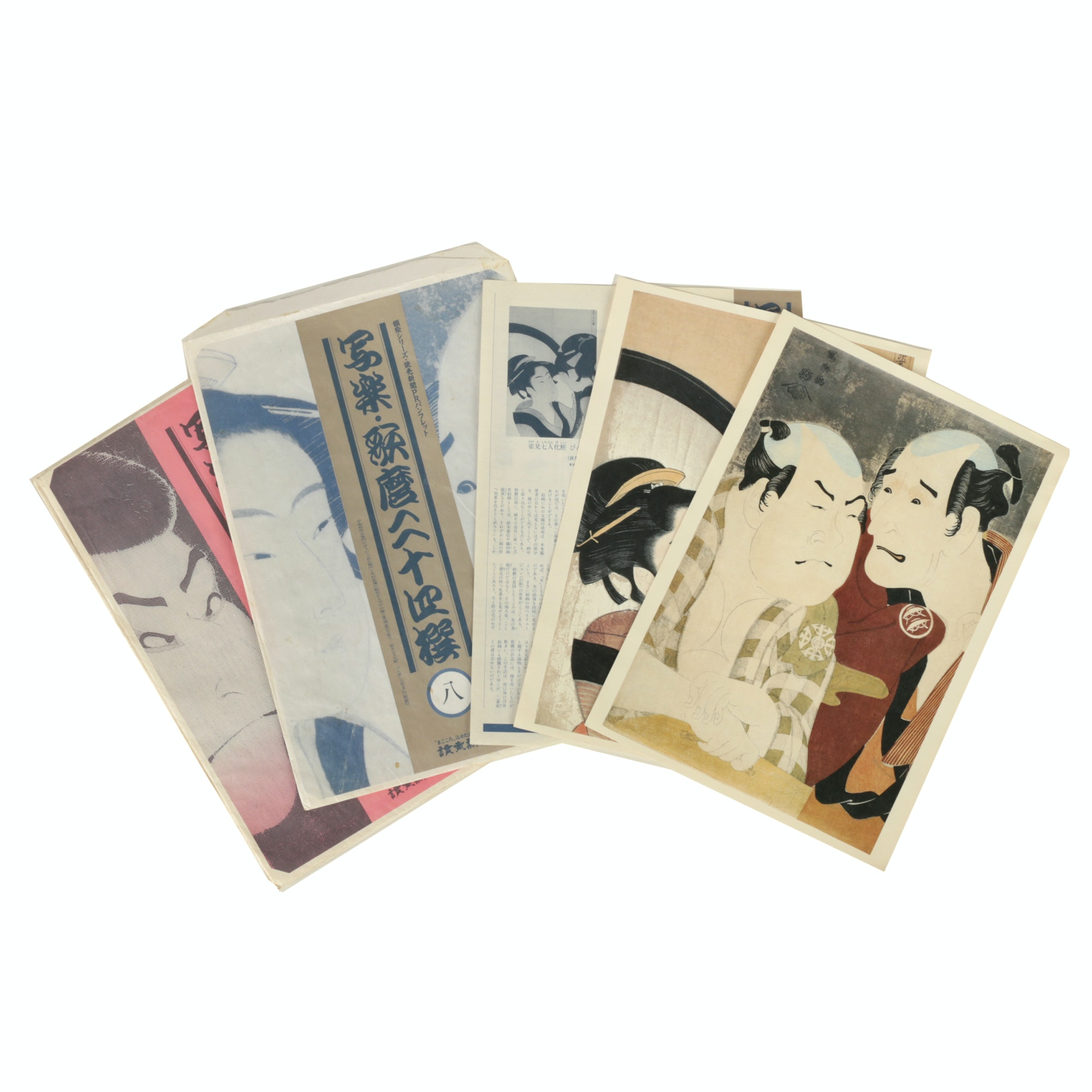 Offset Lithograph Prints After Japanese Woodblocks Featuring Kitagawa Utamaro