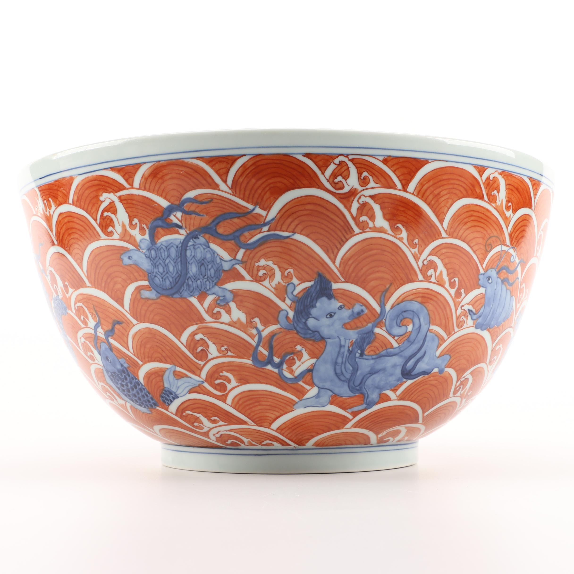 Hand-painted Chinese Porcelain Centerpiece Bowl