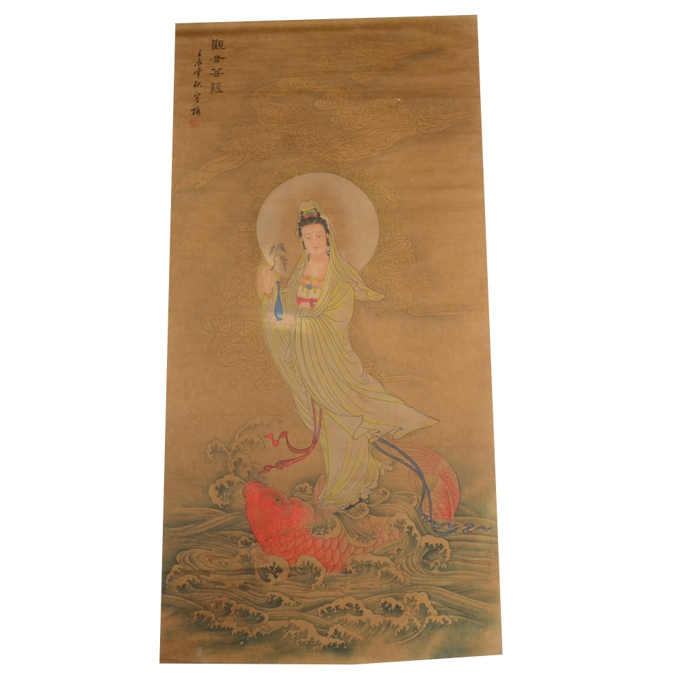 Chinese Hand-colored Gravure Print on Rice Paper