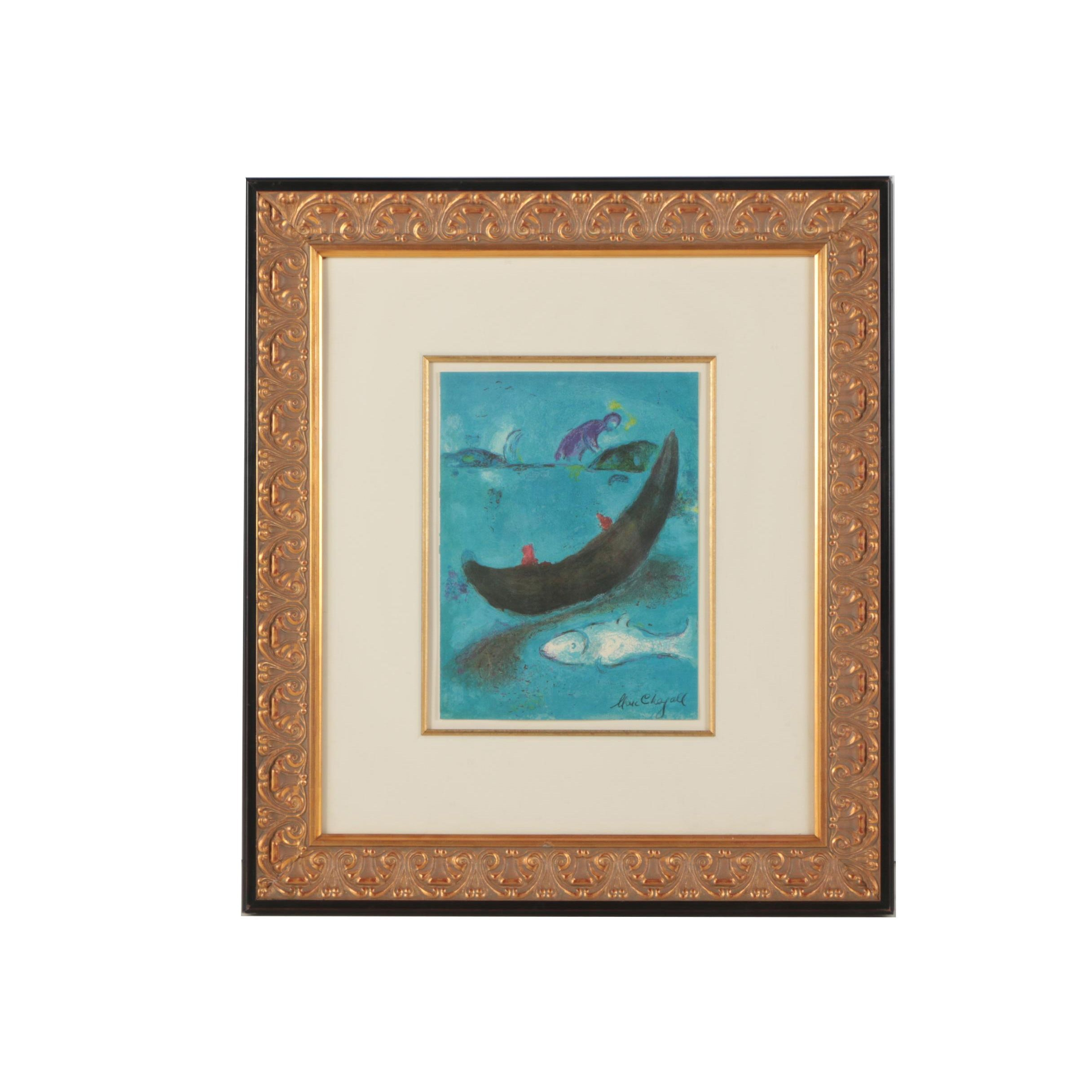 """Offset Lithograph After Marc Chagall """"Big Blue Fish"""""""