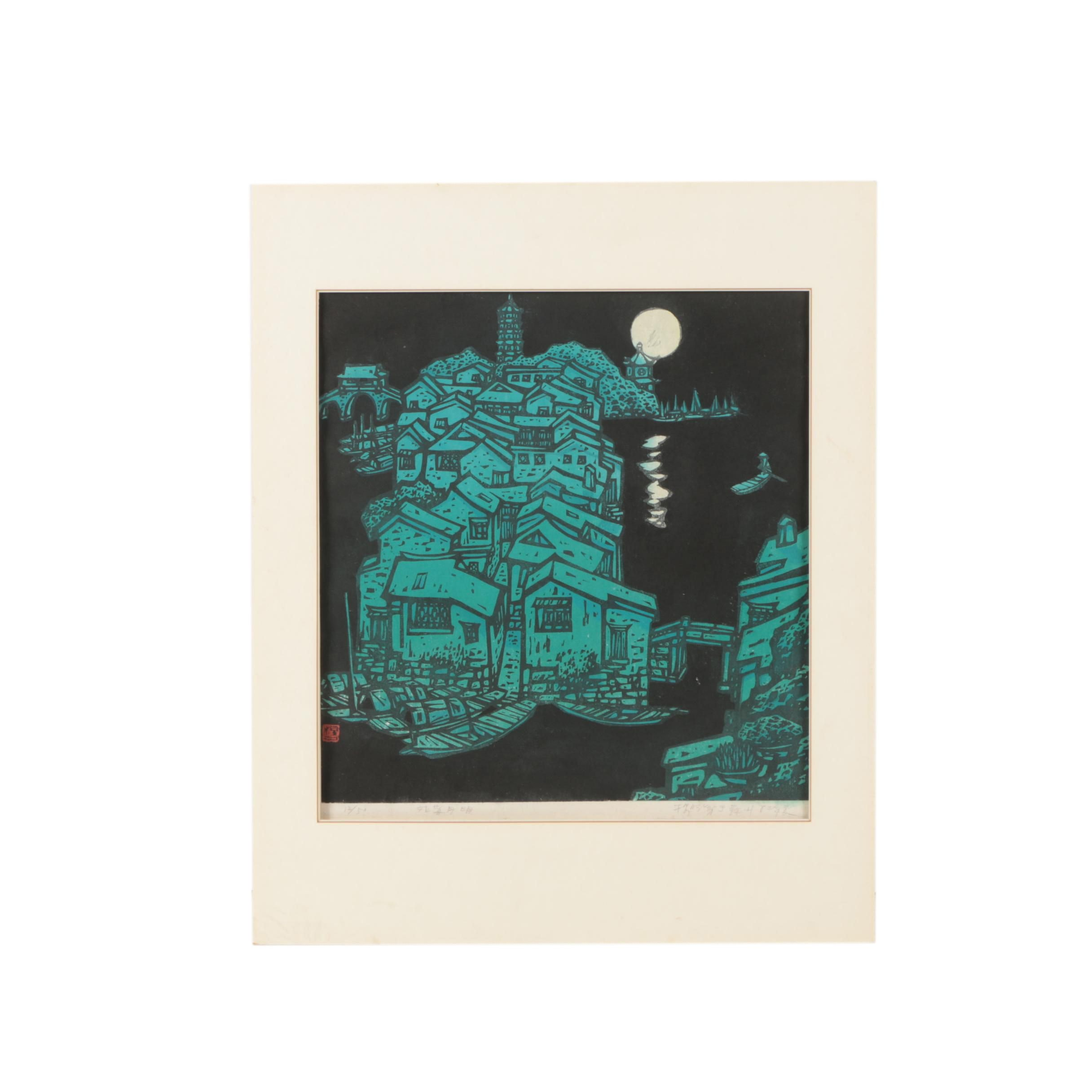 Late 20th Century Japanese Woodblock Print of Moonlit Waterfront Village