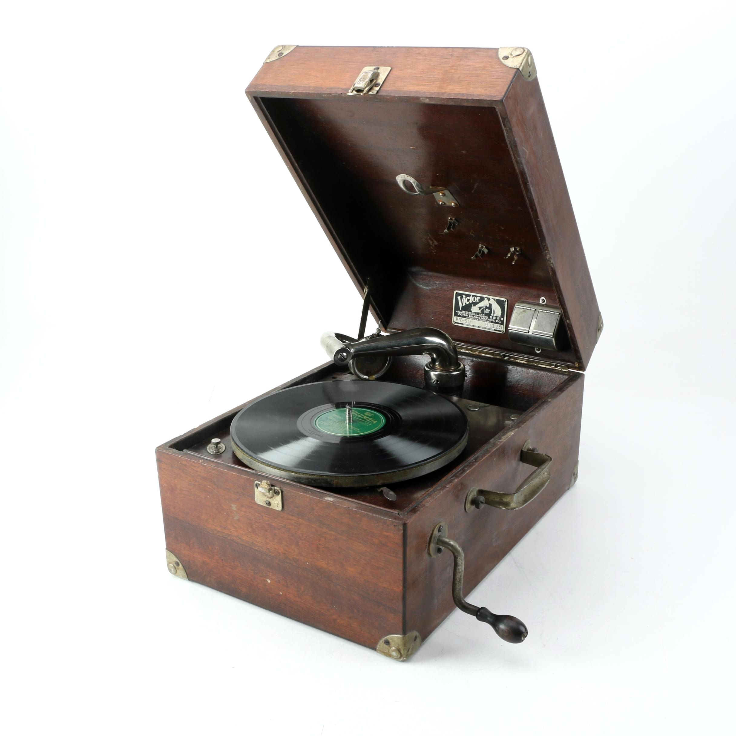 Vintage Victor VV-50 Portable Phonograph