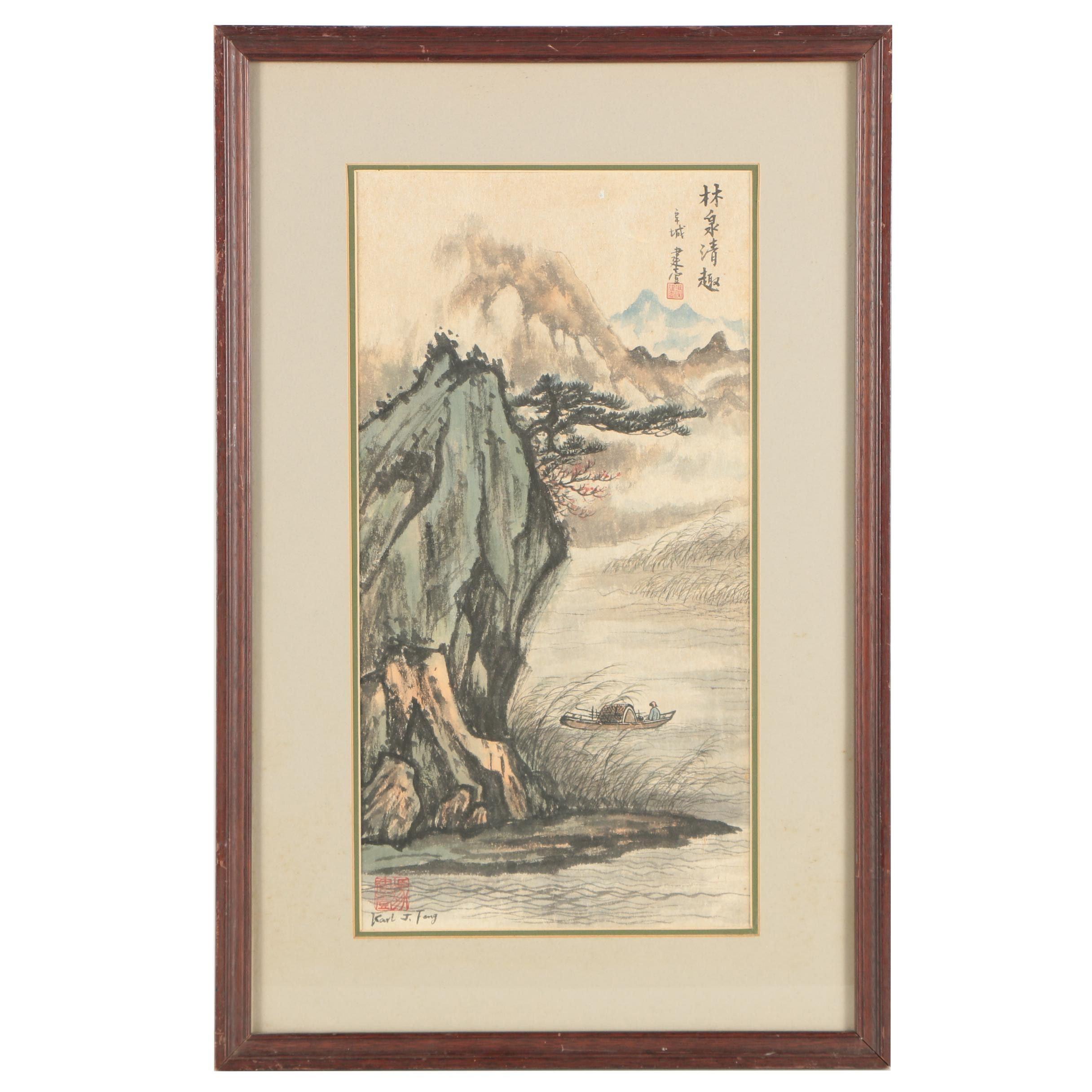 Karl J. Feng Watercolor Painting